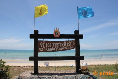 70-sai-keaw-beach-43.jpg