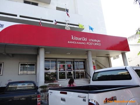 99 Pattaya 75