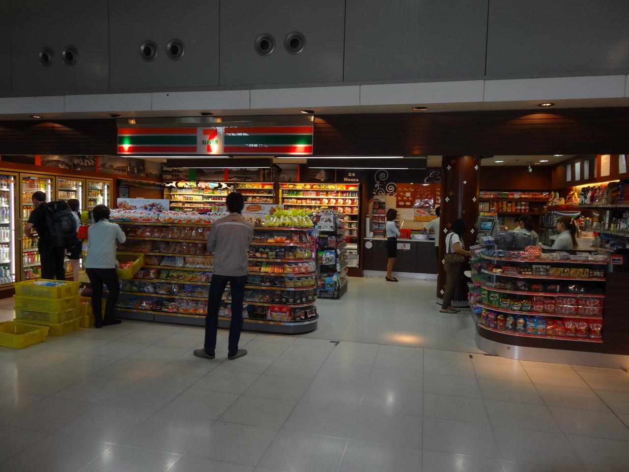 01 Airport BKK 04