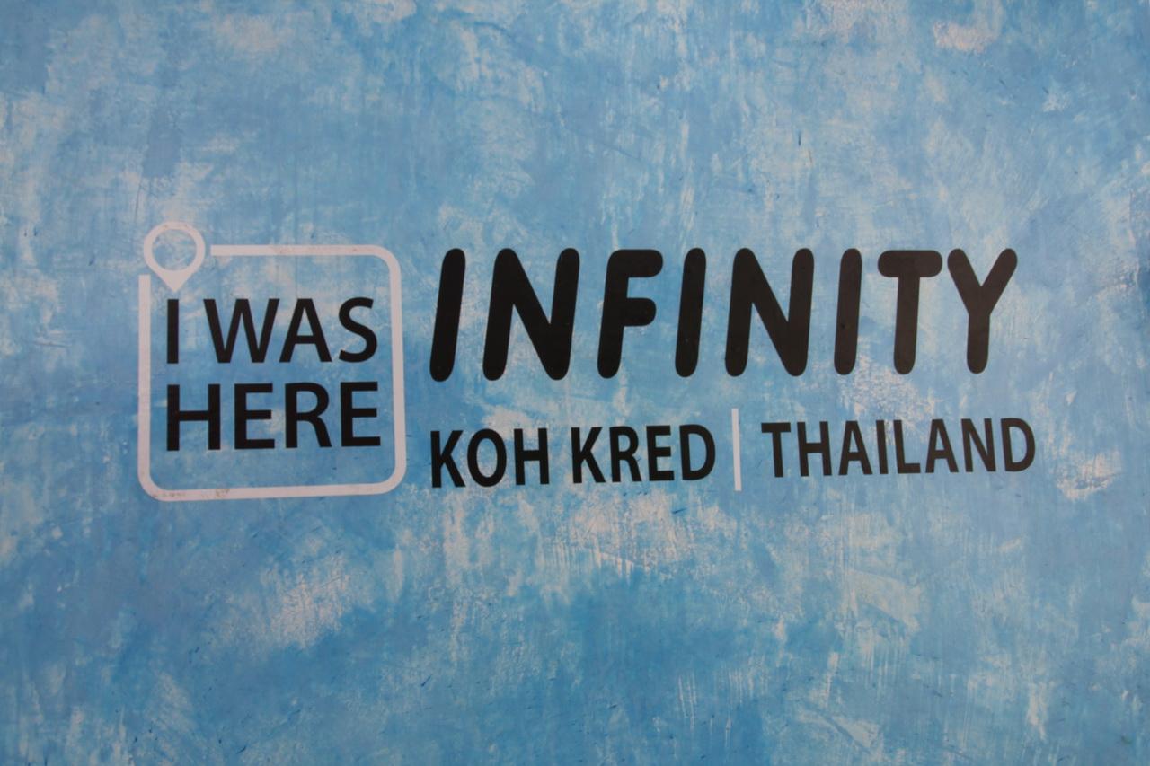 04 Koh Kret 06