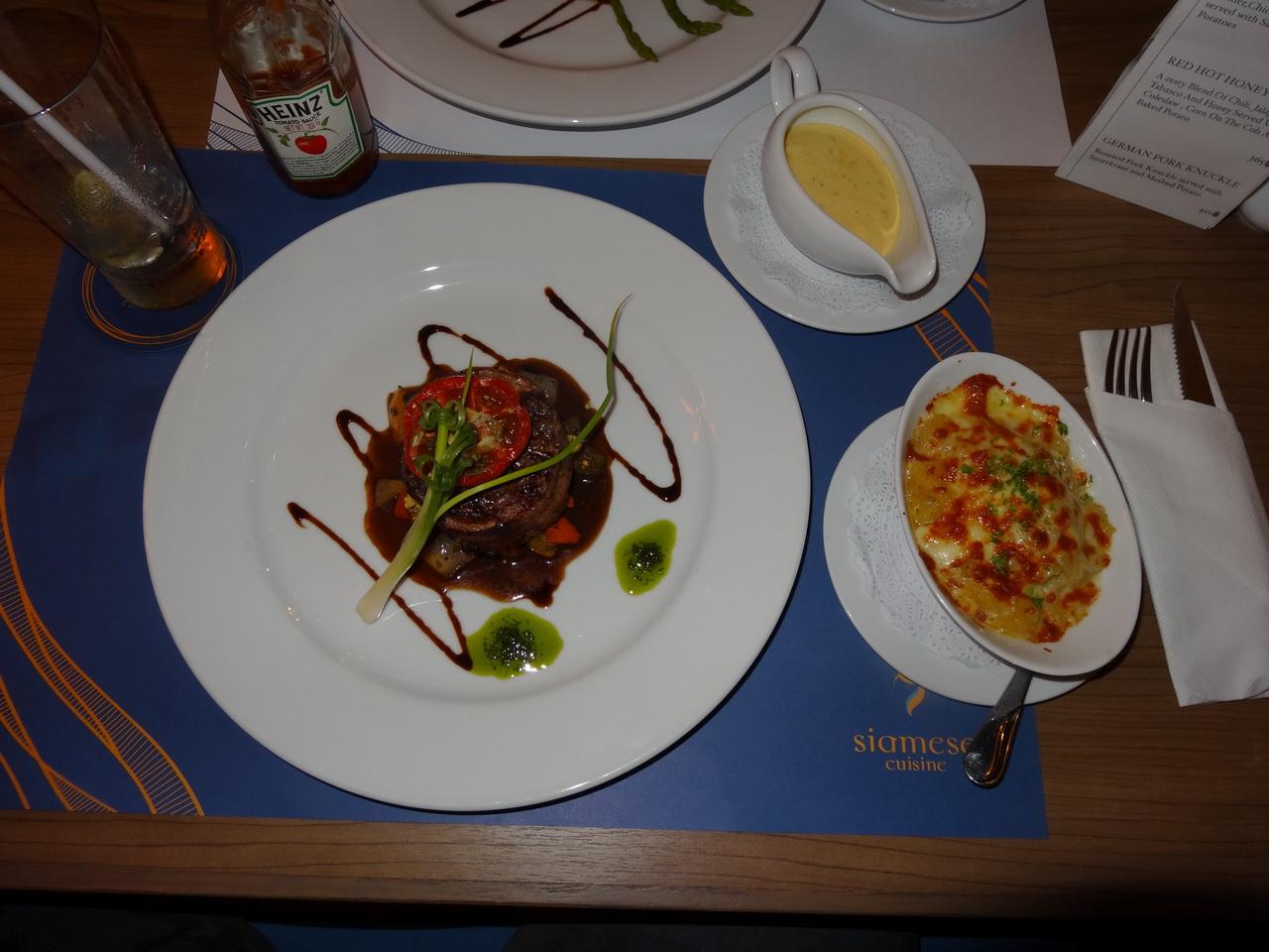 09 Siamese Cuisine 01