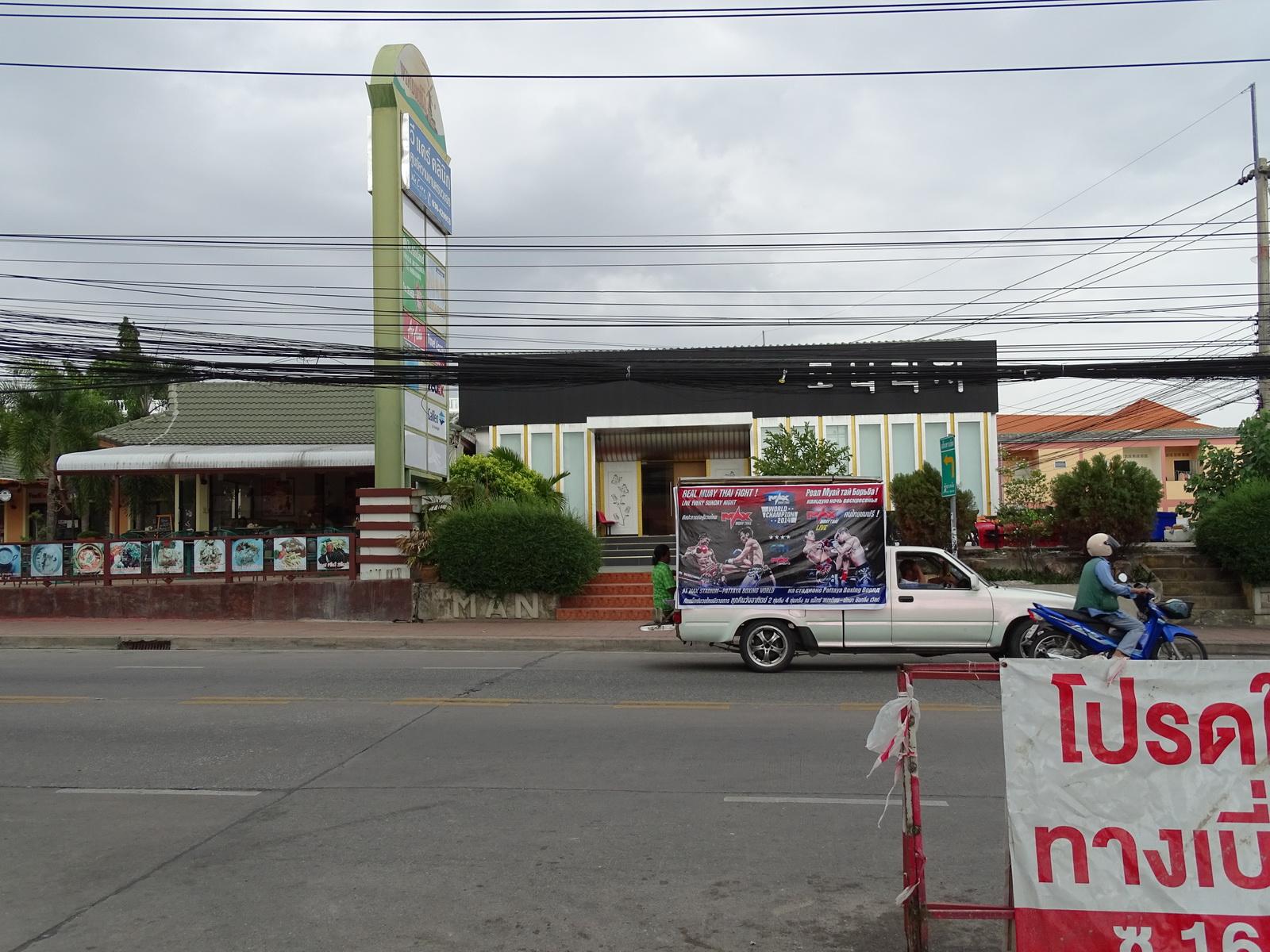 12 Pattaya 013