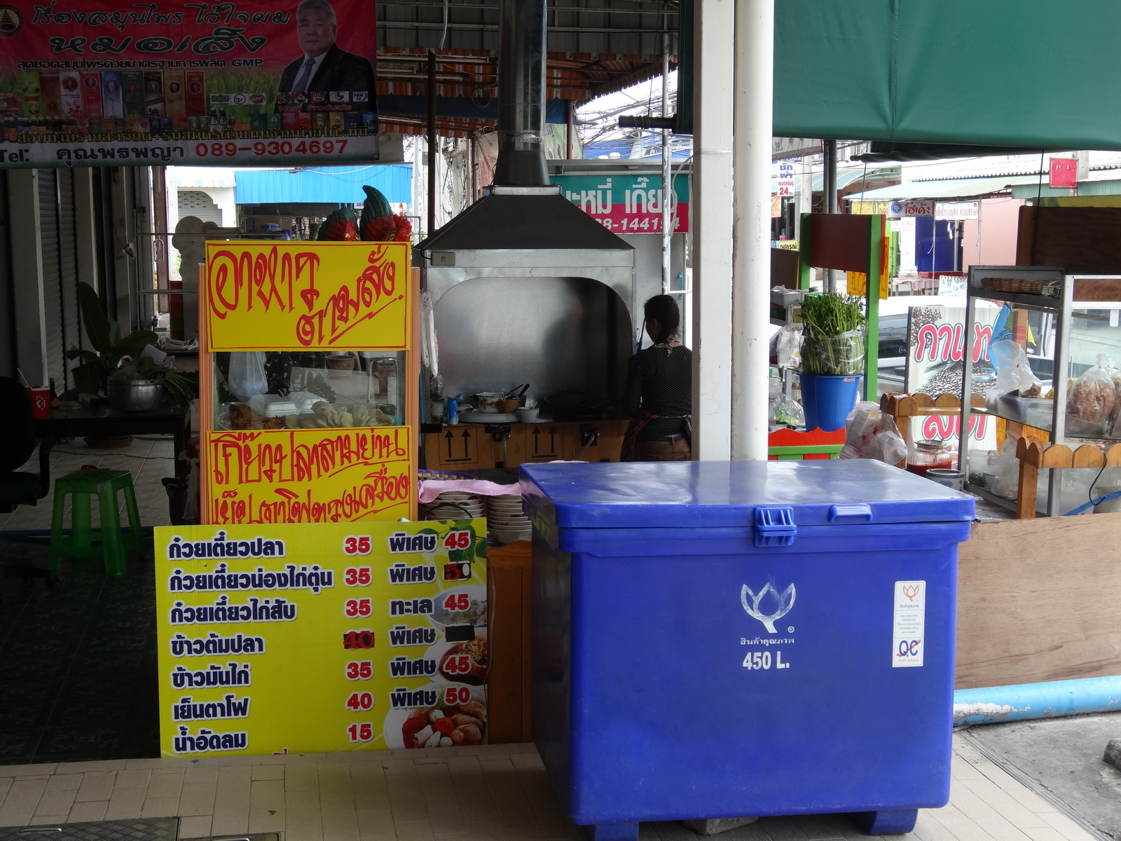 12 Pattaya 087