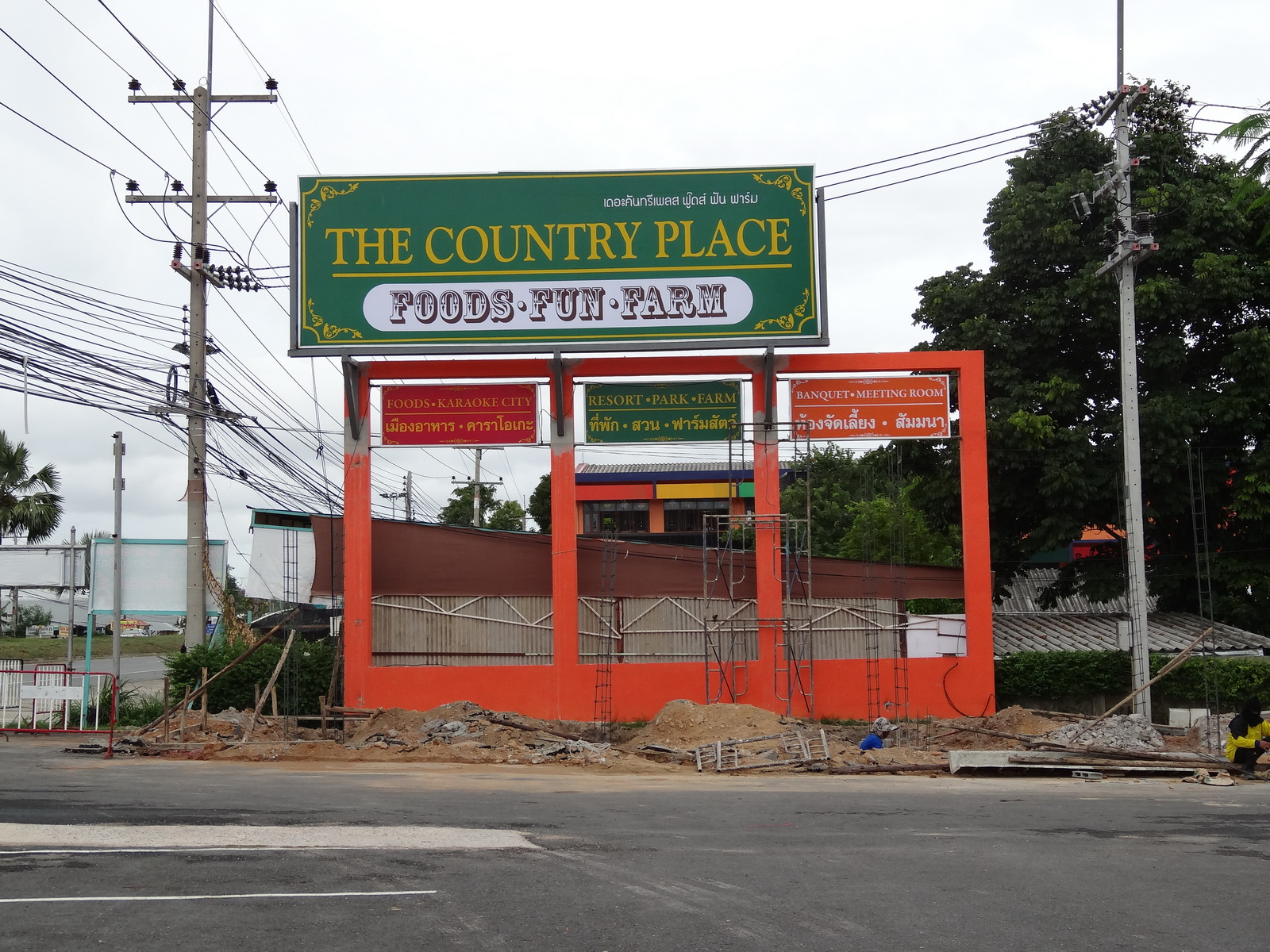 12 Pattaya 102