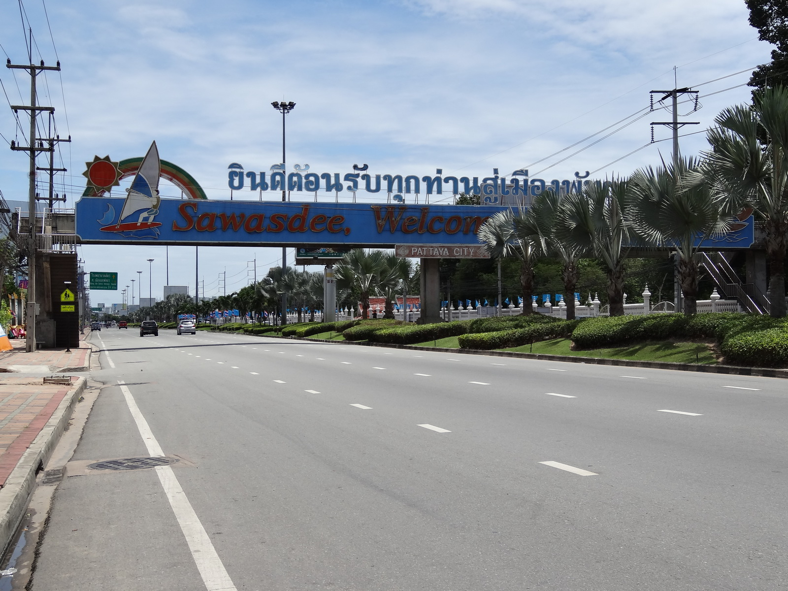 12 Pattaya 126