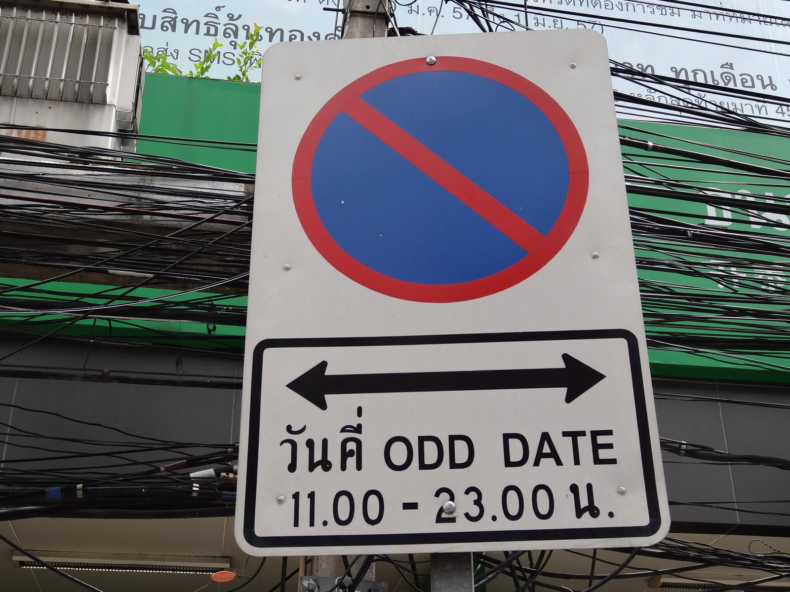 12 Pattaya 147