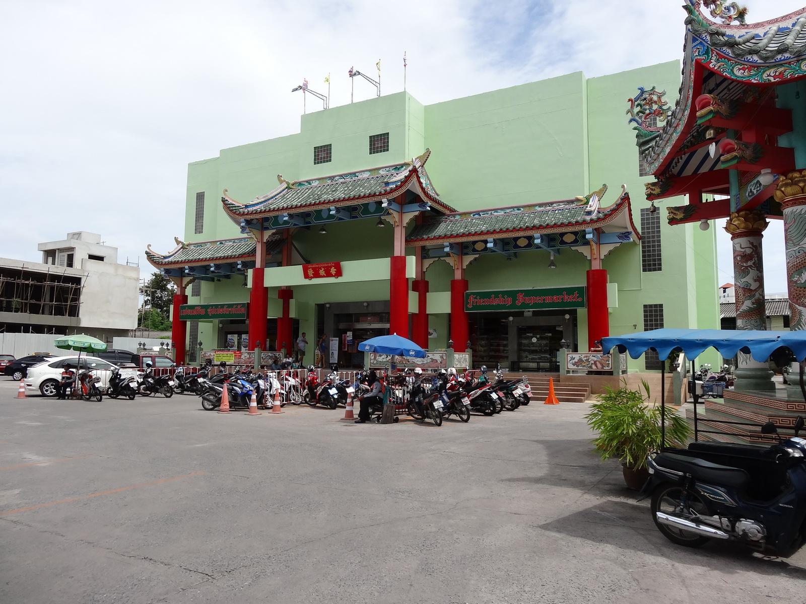 12 Pattaya 149