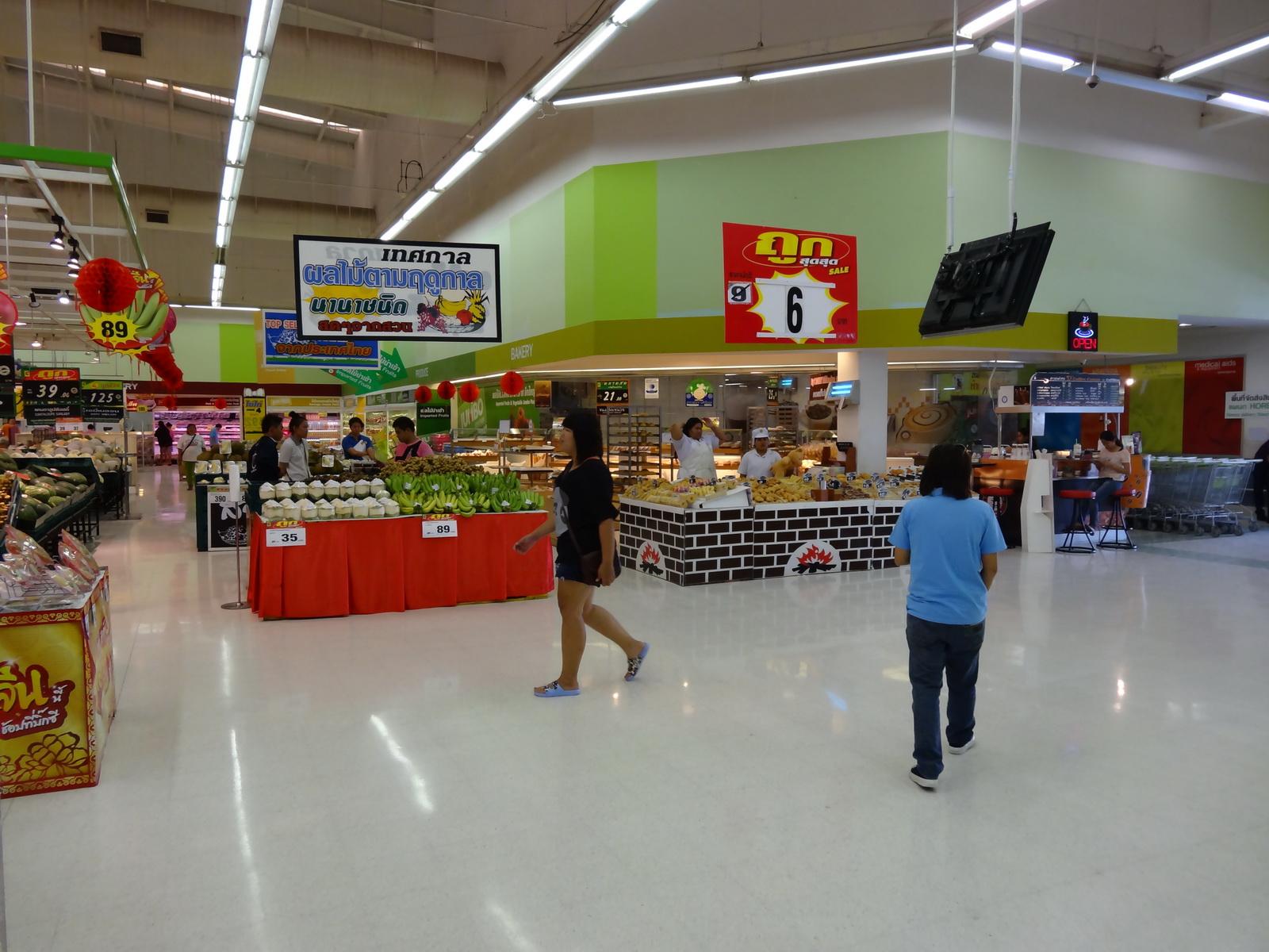12 Pattaya 163