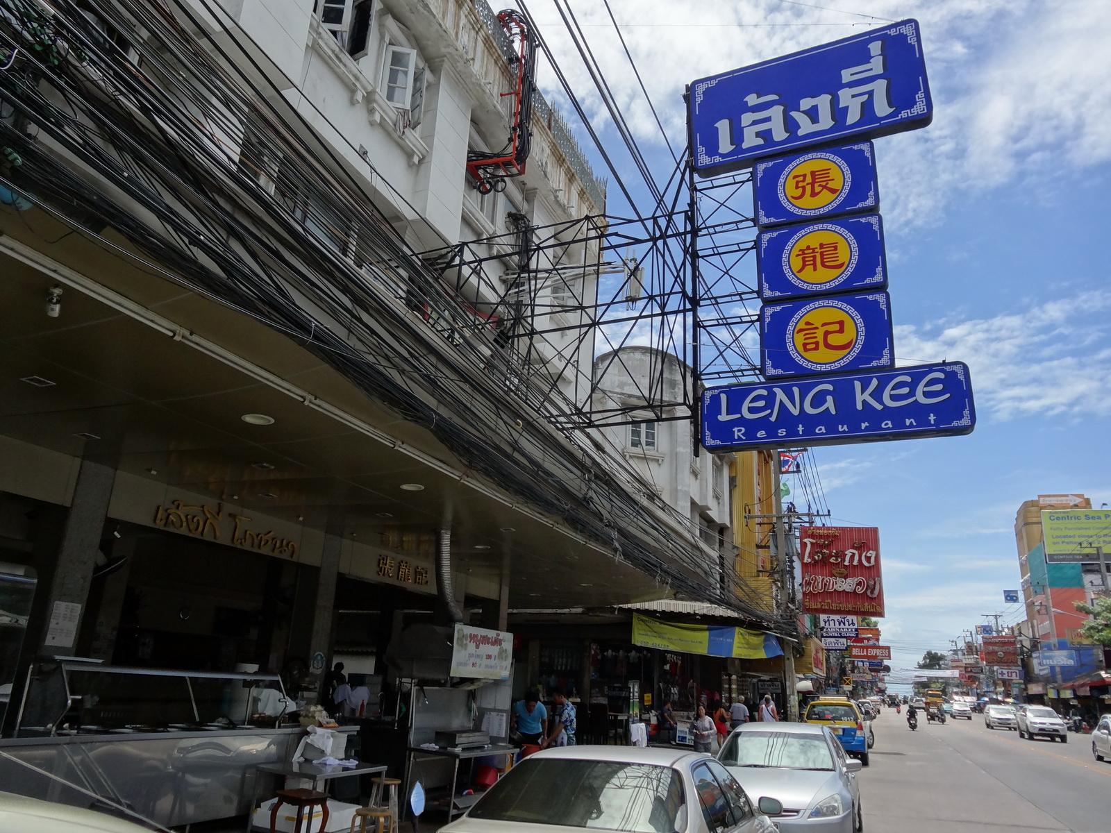 12 Pattaya 166