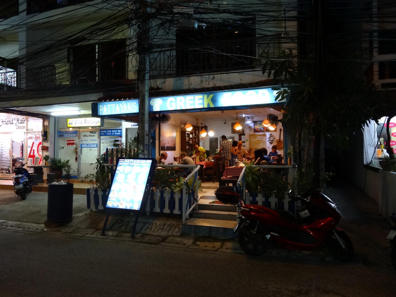 12 Pattaya 168