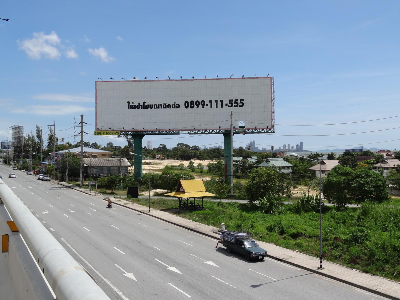 12 Pattaya 174