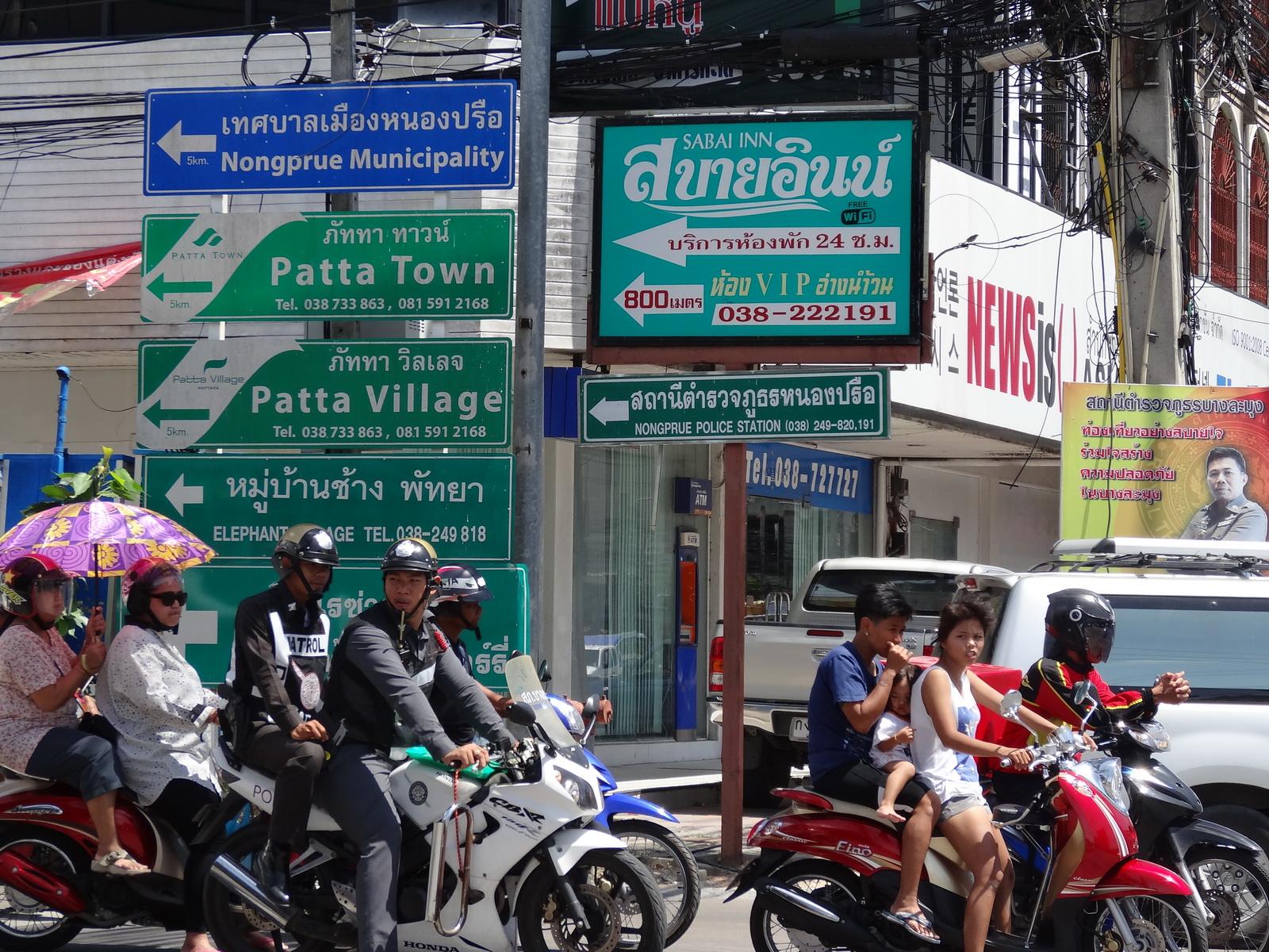 12 Pattaya 176