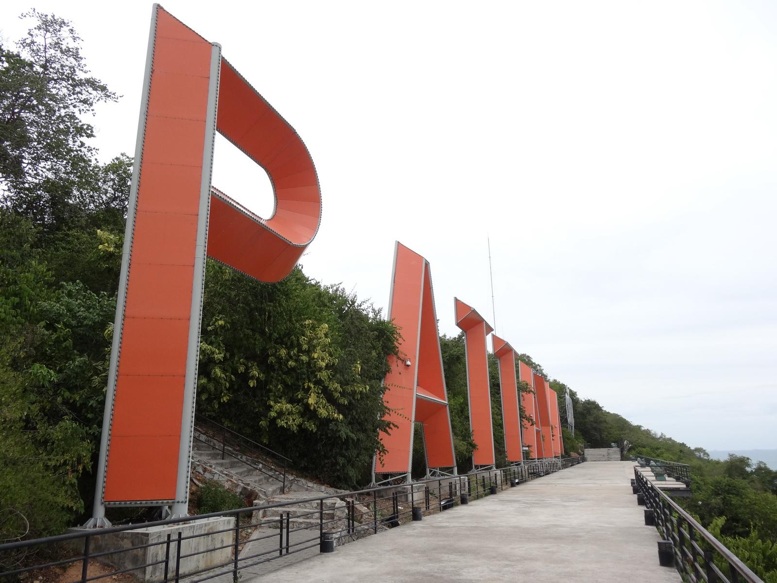 12 Pattaya 180