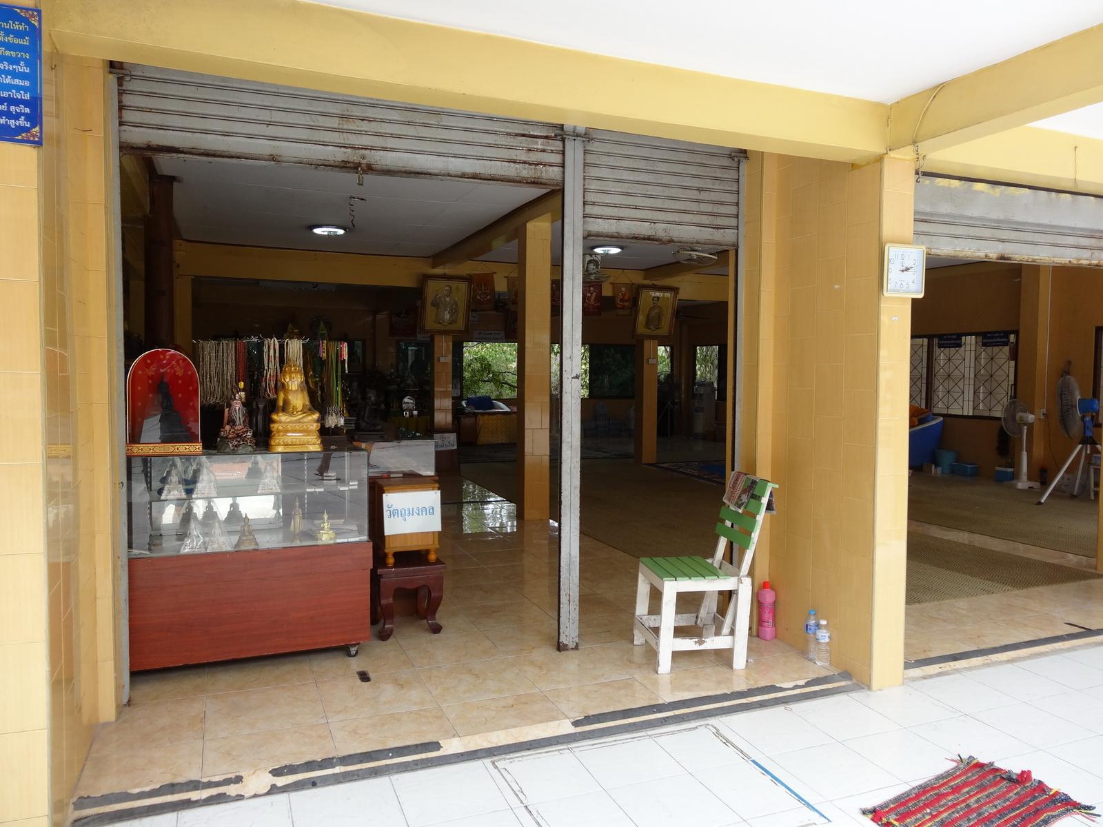 12 Pattaya 189