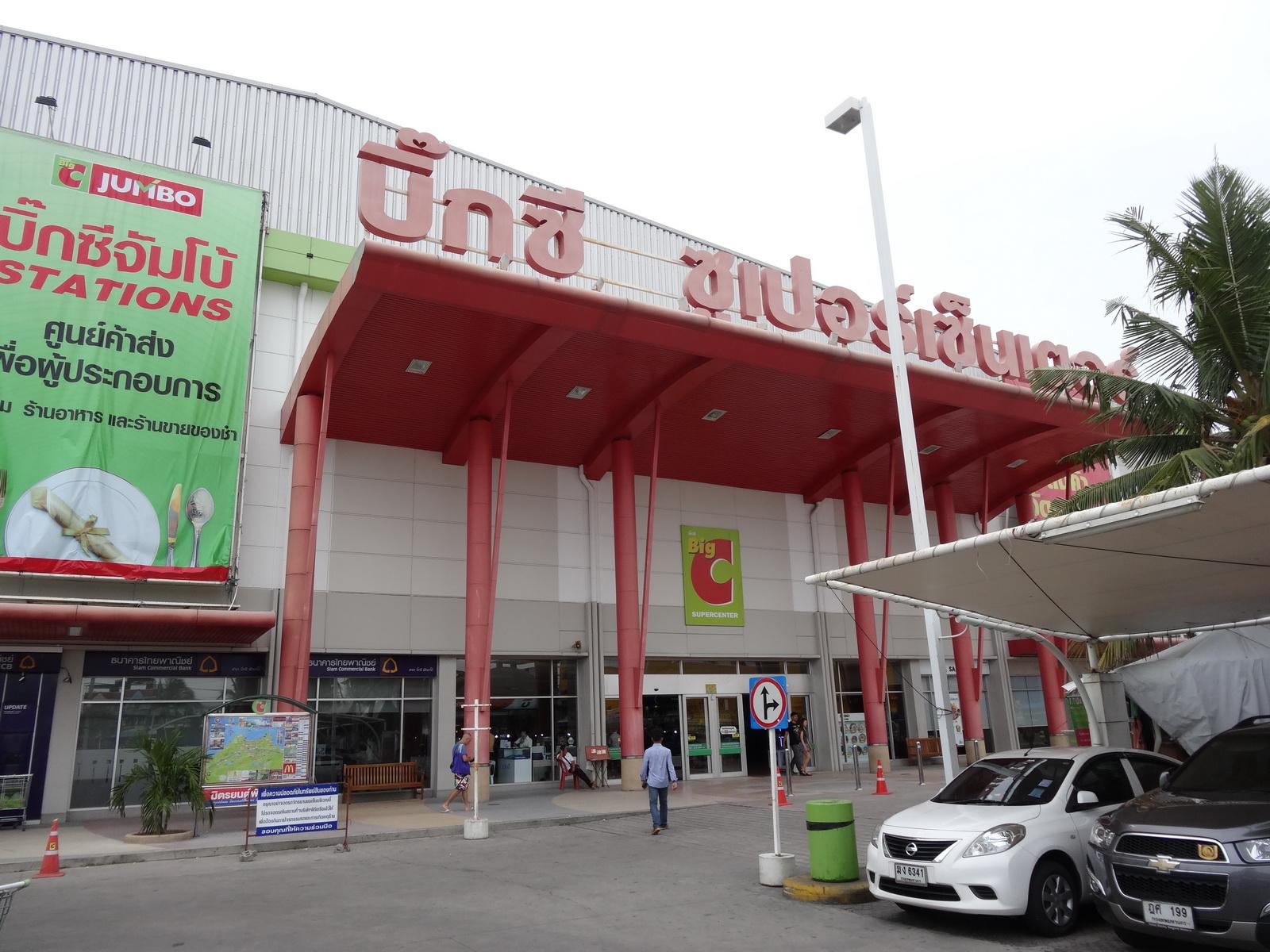12 Pattaya 194