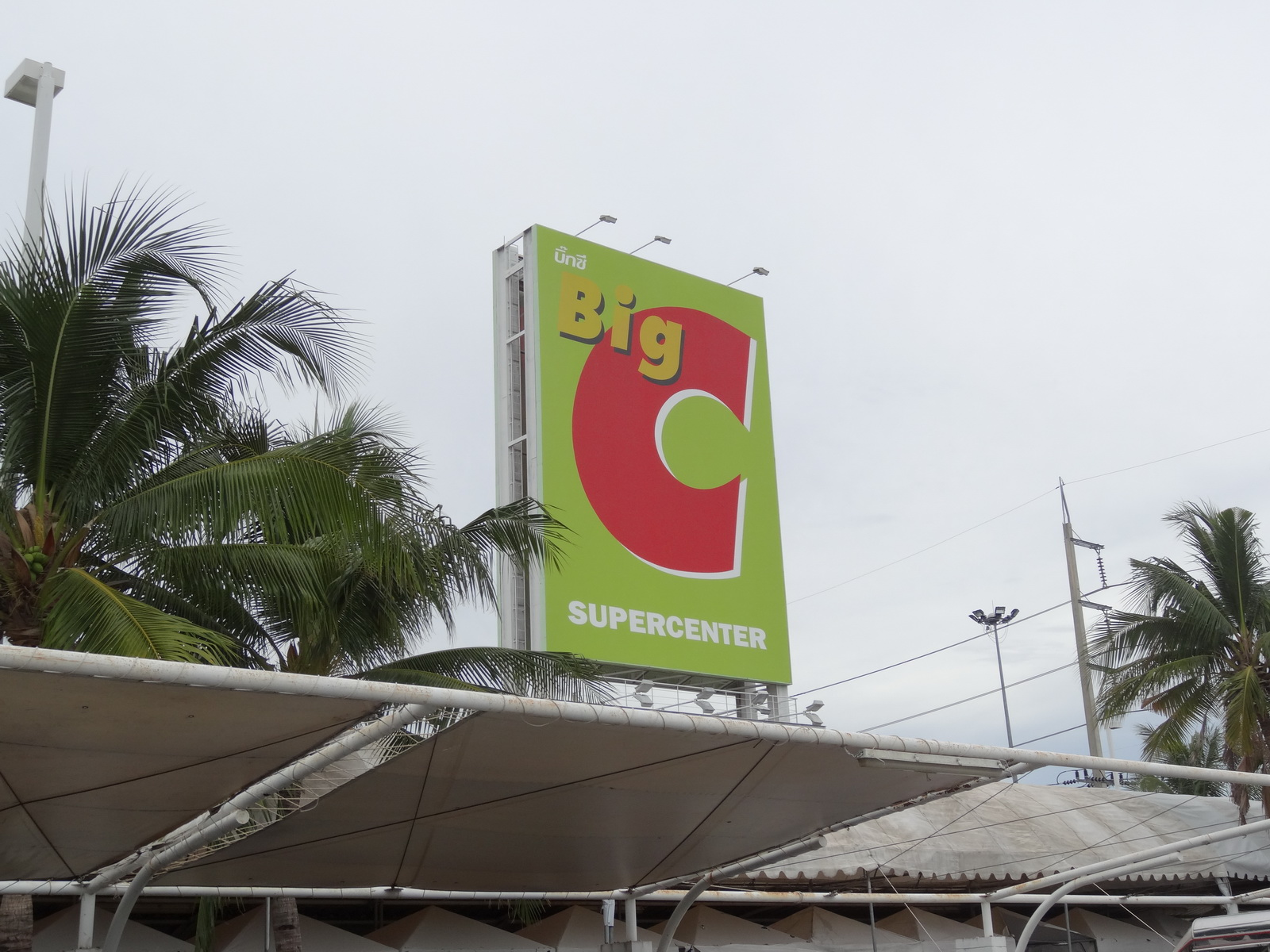 12 Pattaya 195