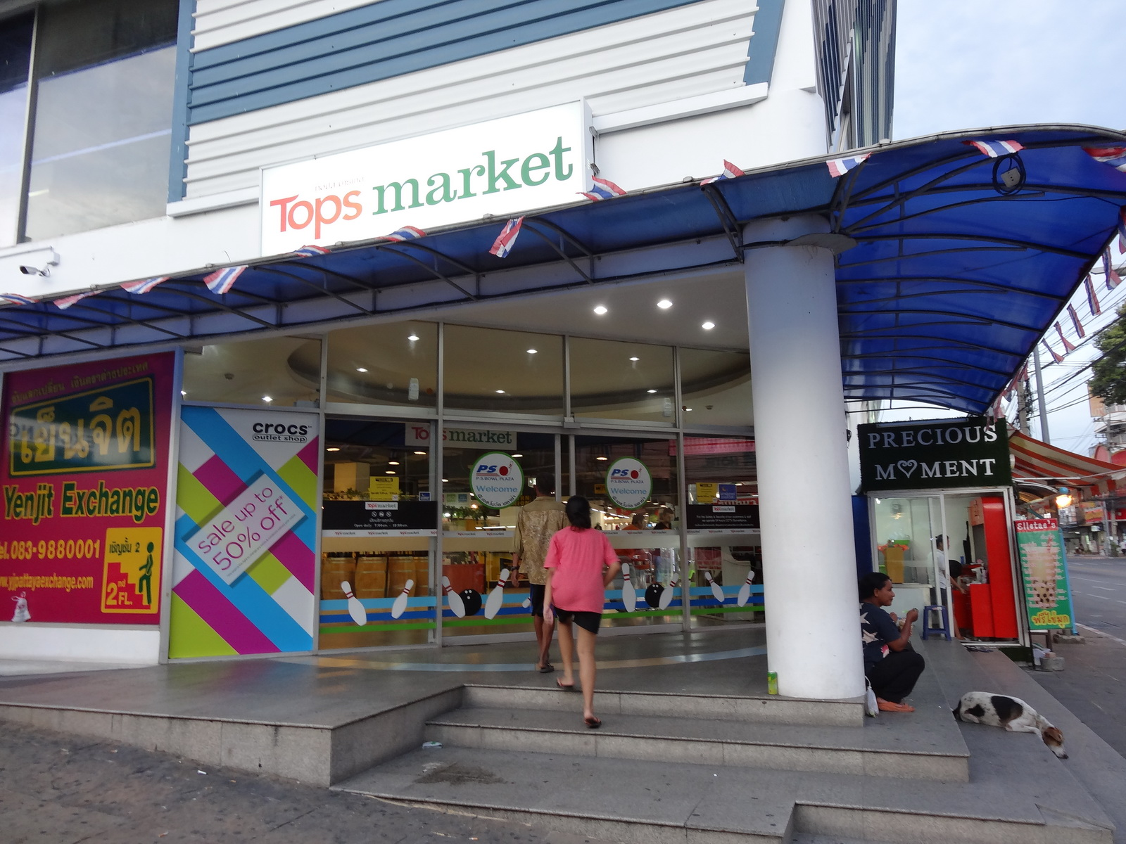 12 Pattaya 234
