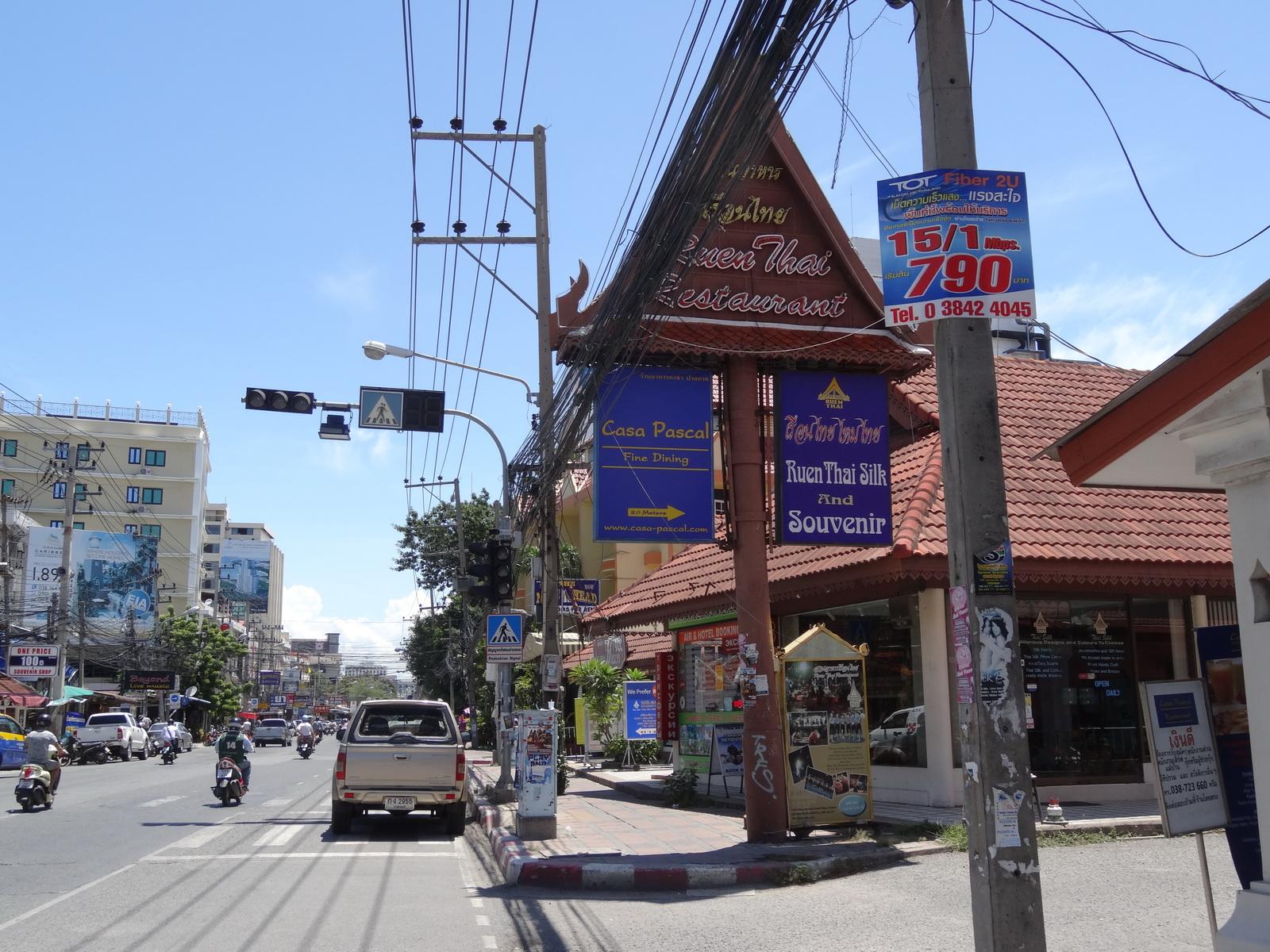 12 Pattaya 267