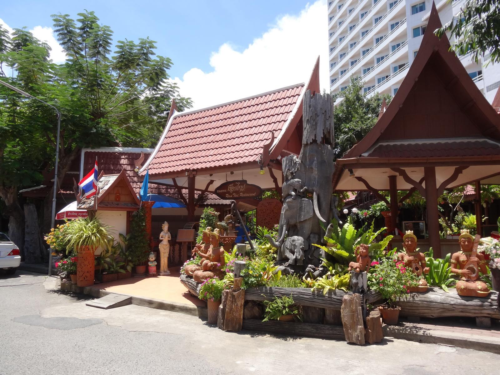 12 Pattaya 271