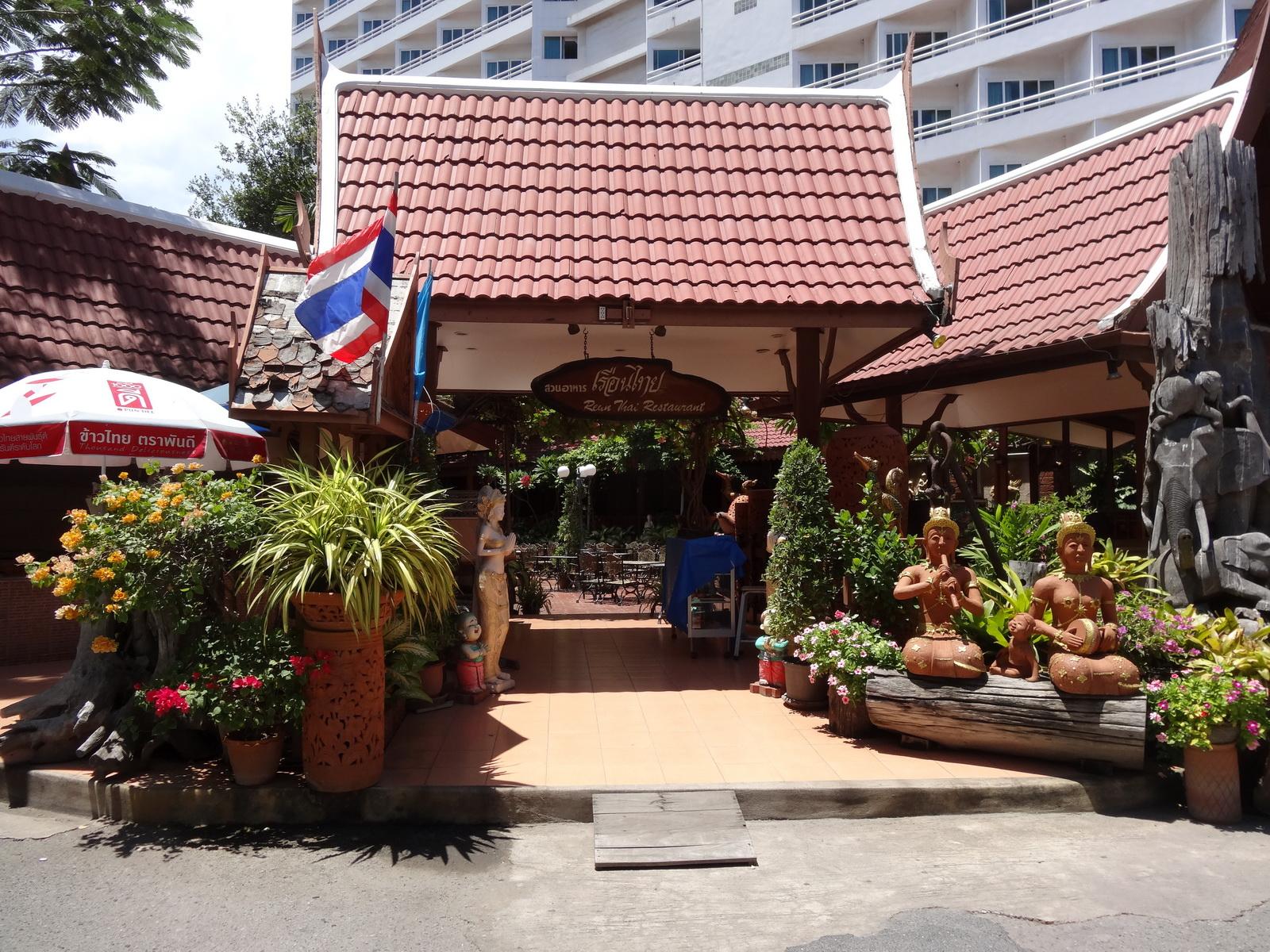 12 Pattaya 272