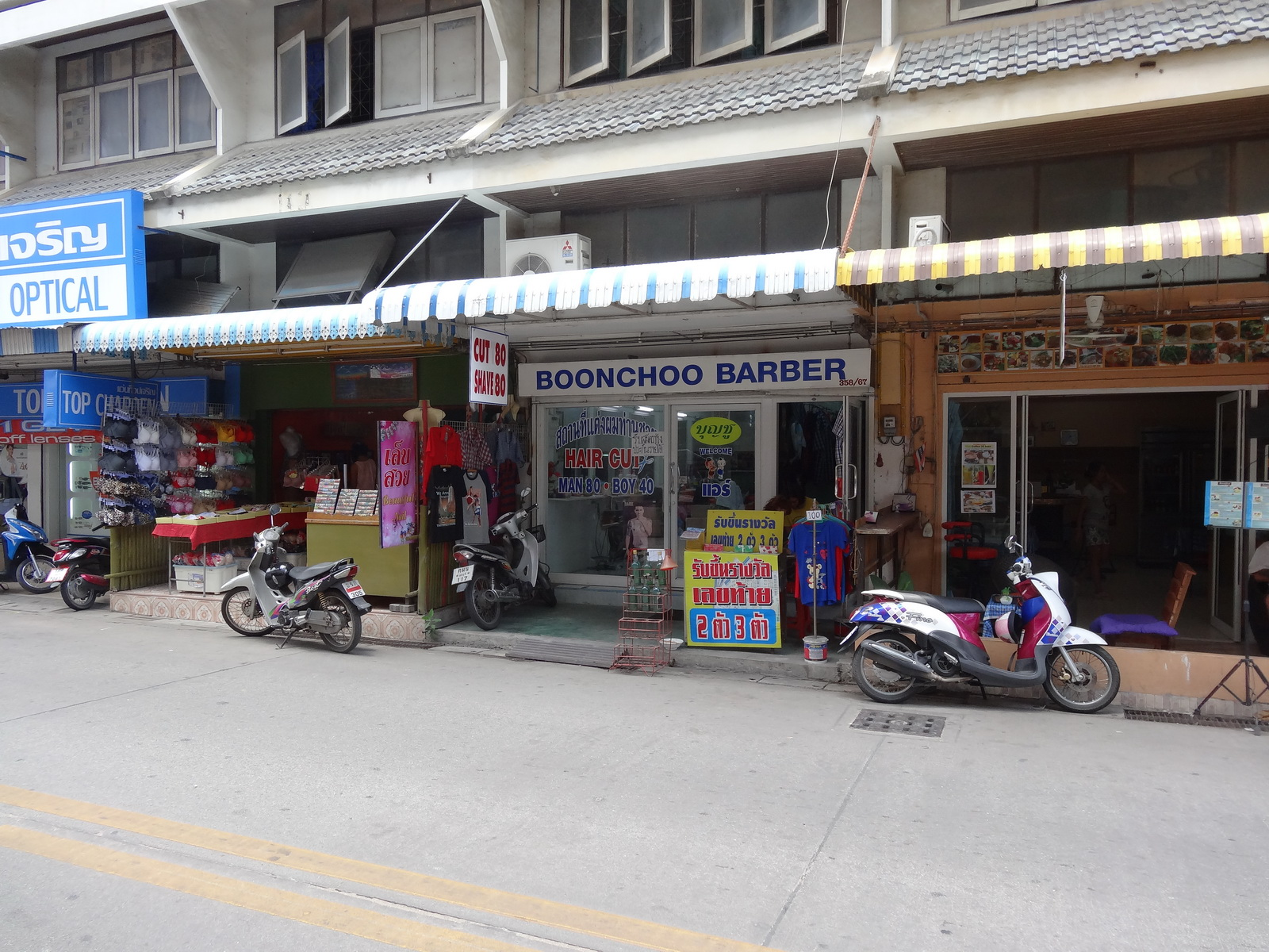12 Pattaya 279