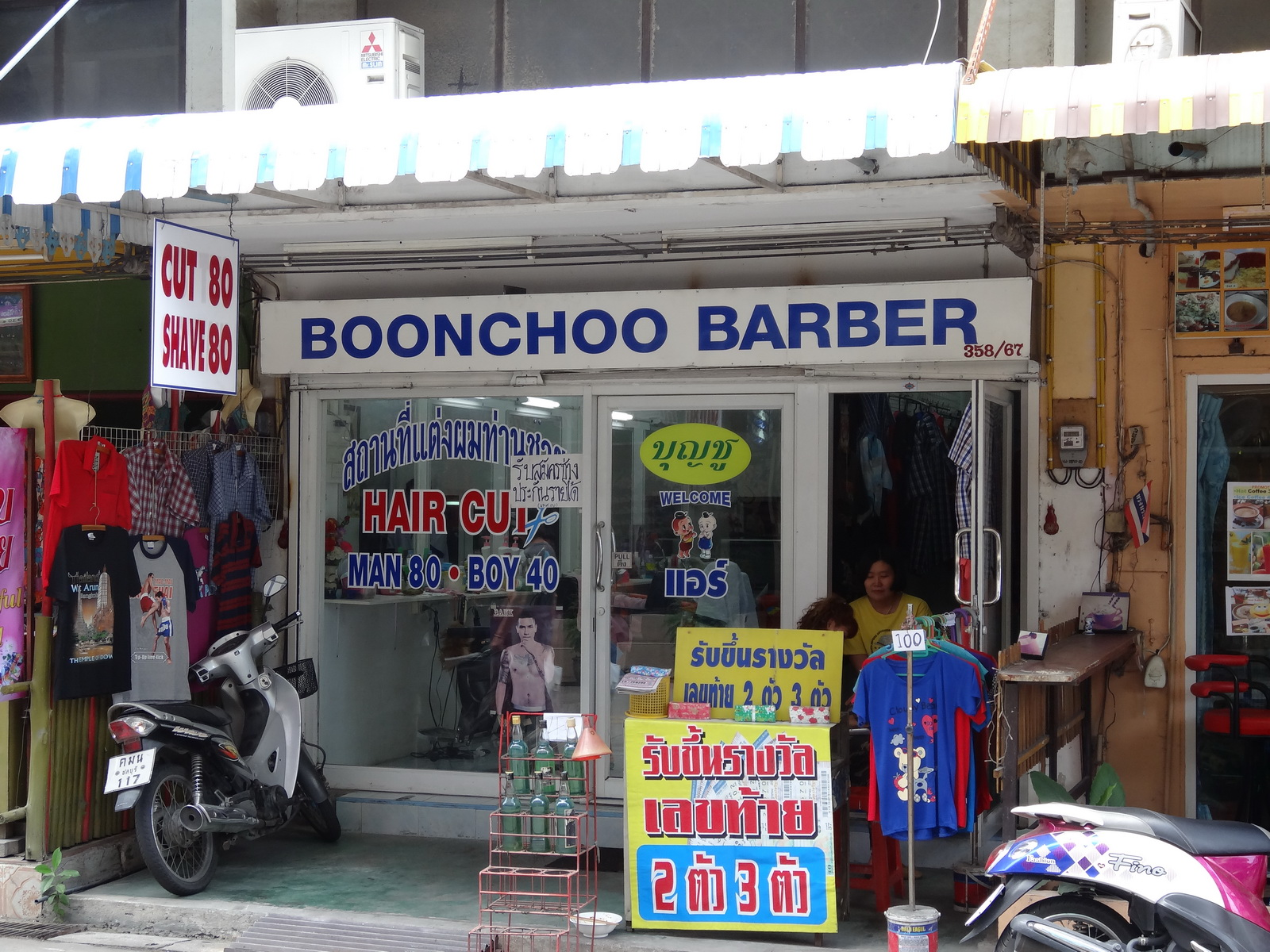 12 Pattaya 280