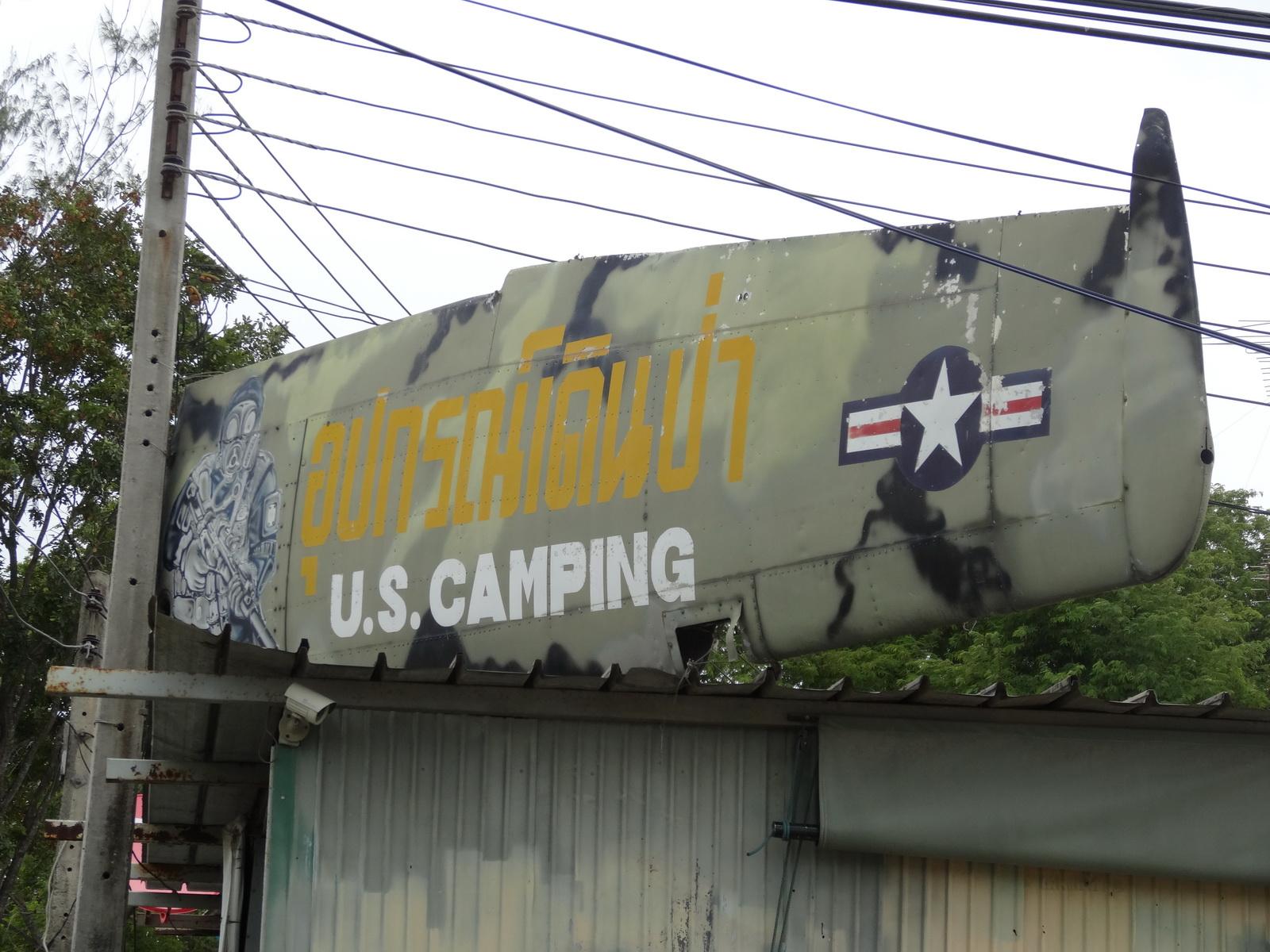 14 Army Shop 03