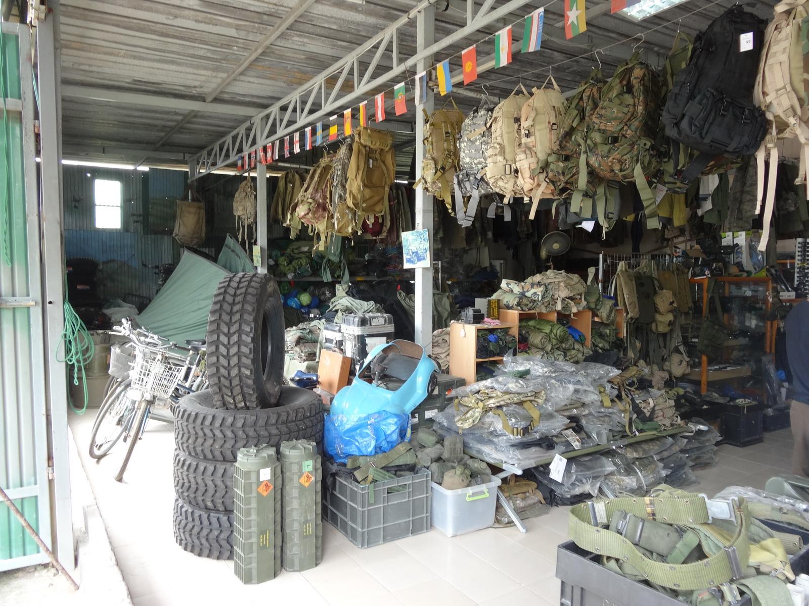 14 Army Shop 17