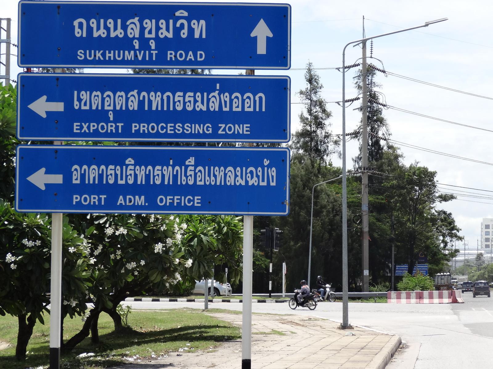 15 Laem Chabang Hafen 15