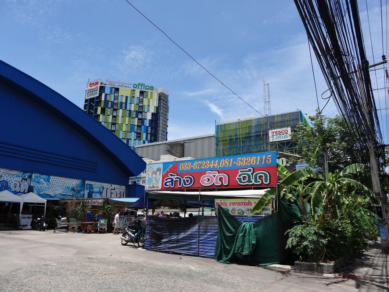 16 Laem Chabang Habour Mall 01