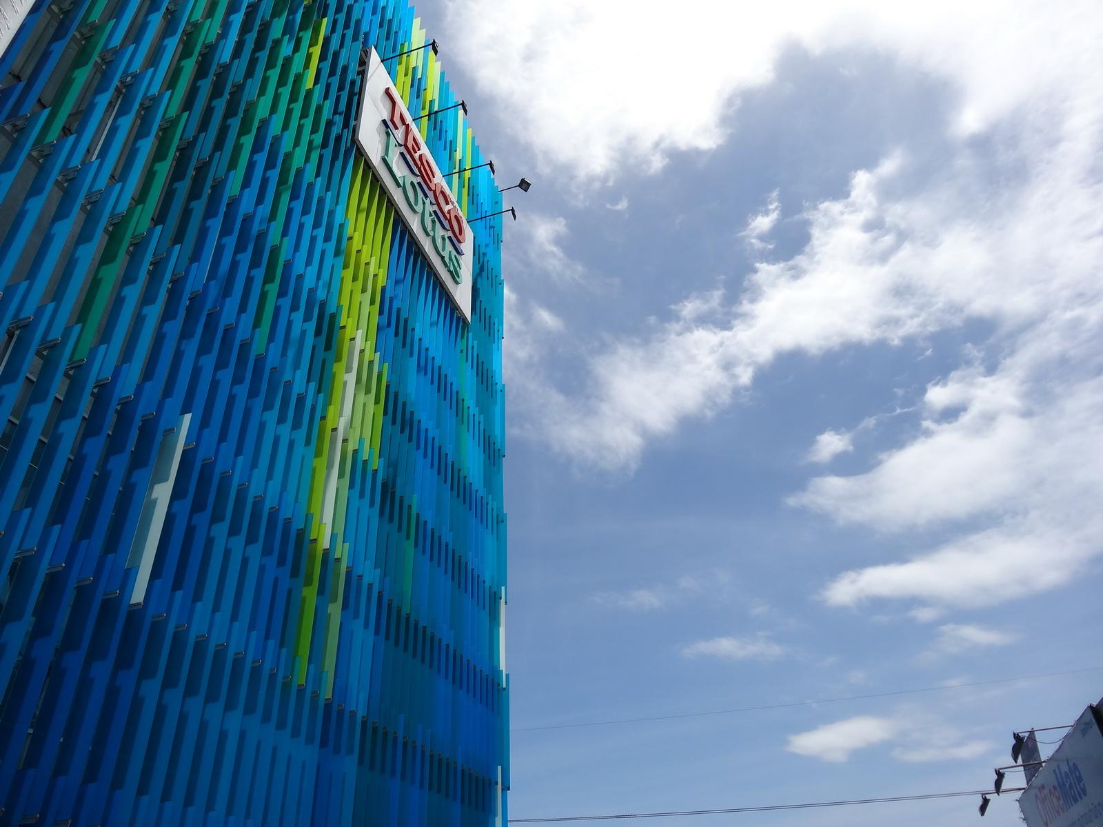 16 Laem Chabang Habour Mall 15