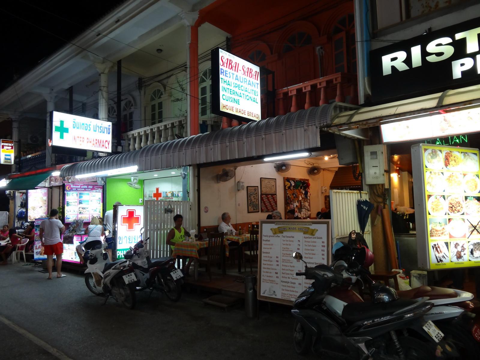 10 Phuket 24