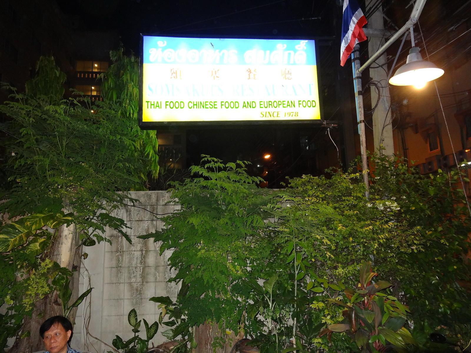 20 Pattaya 015