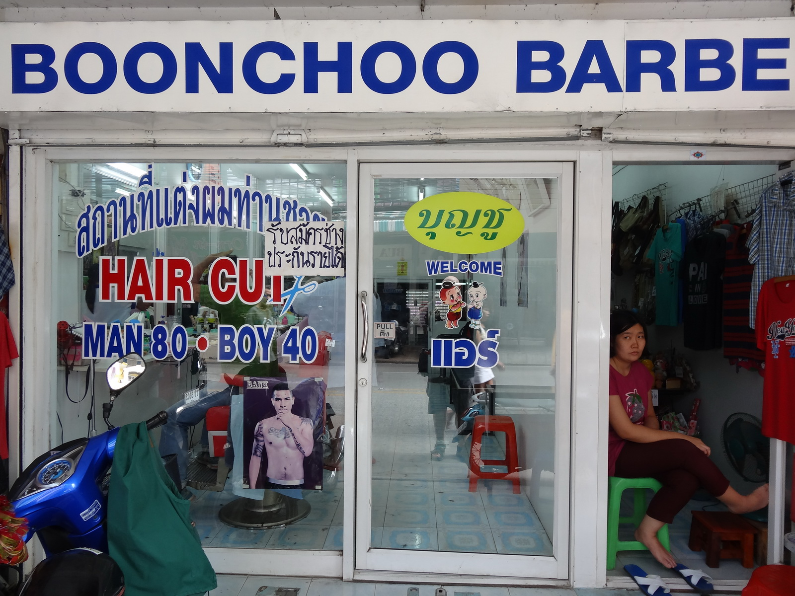 20 Pattaya 076