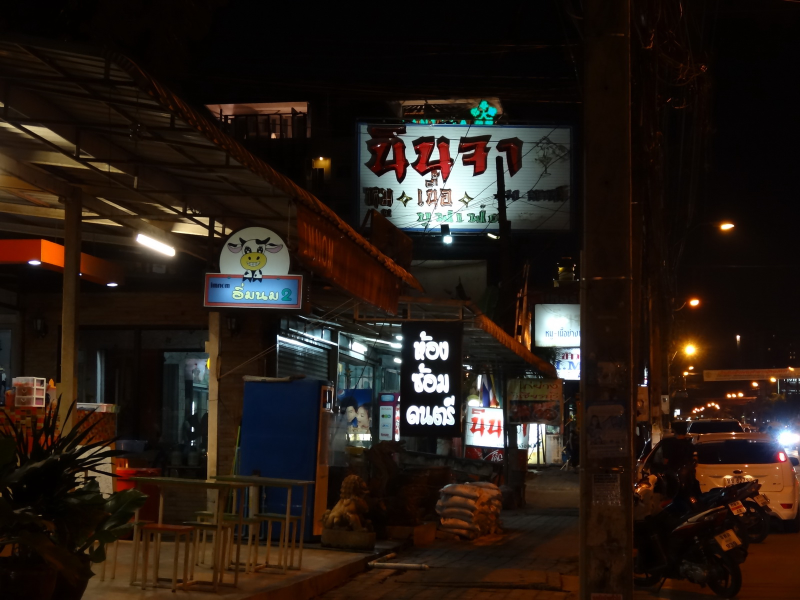 20 Pattaya 149