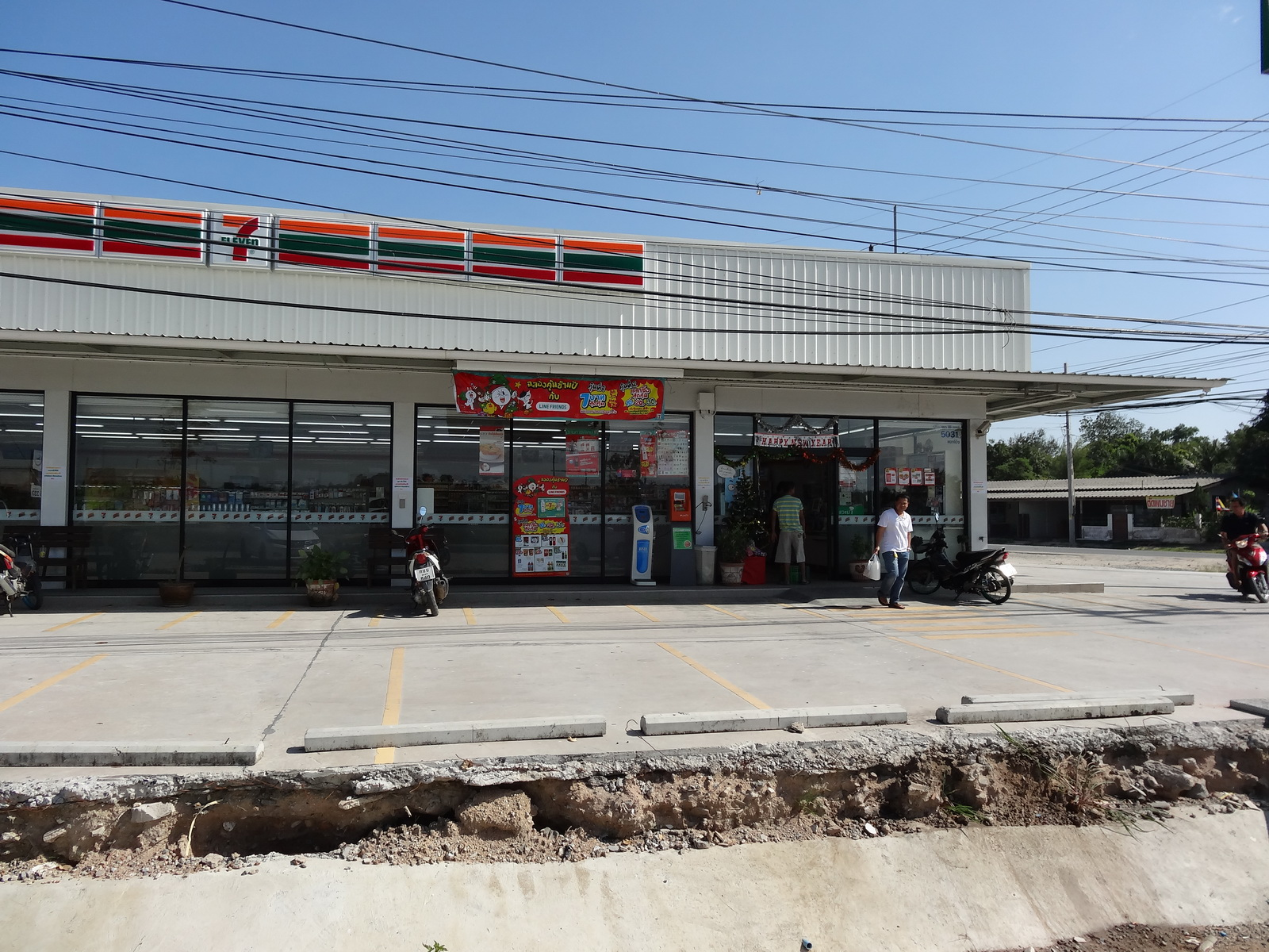 20 Pattaya 162