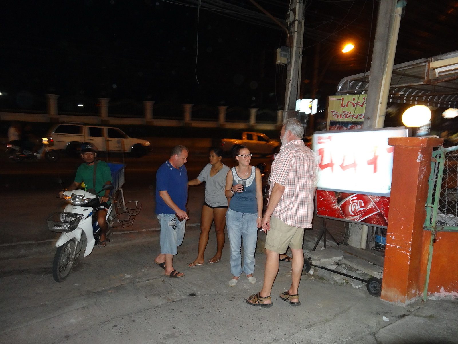 20 Pattaya 183