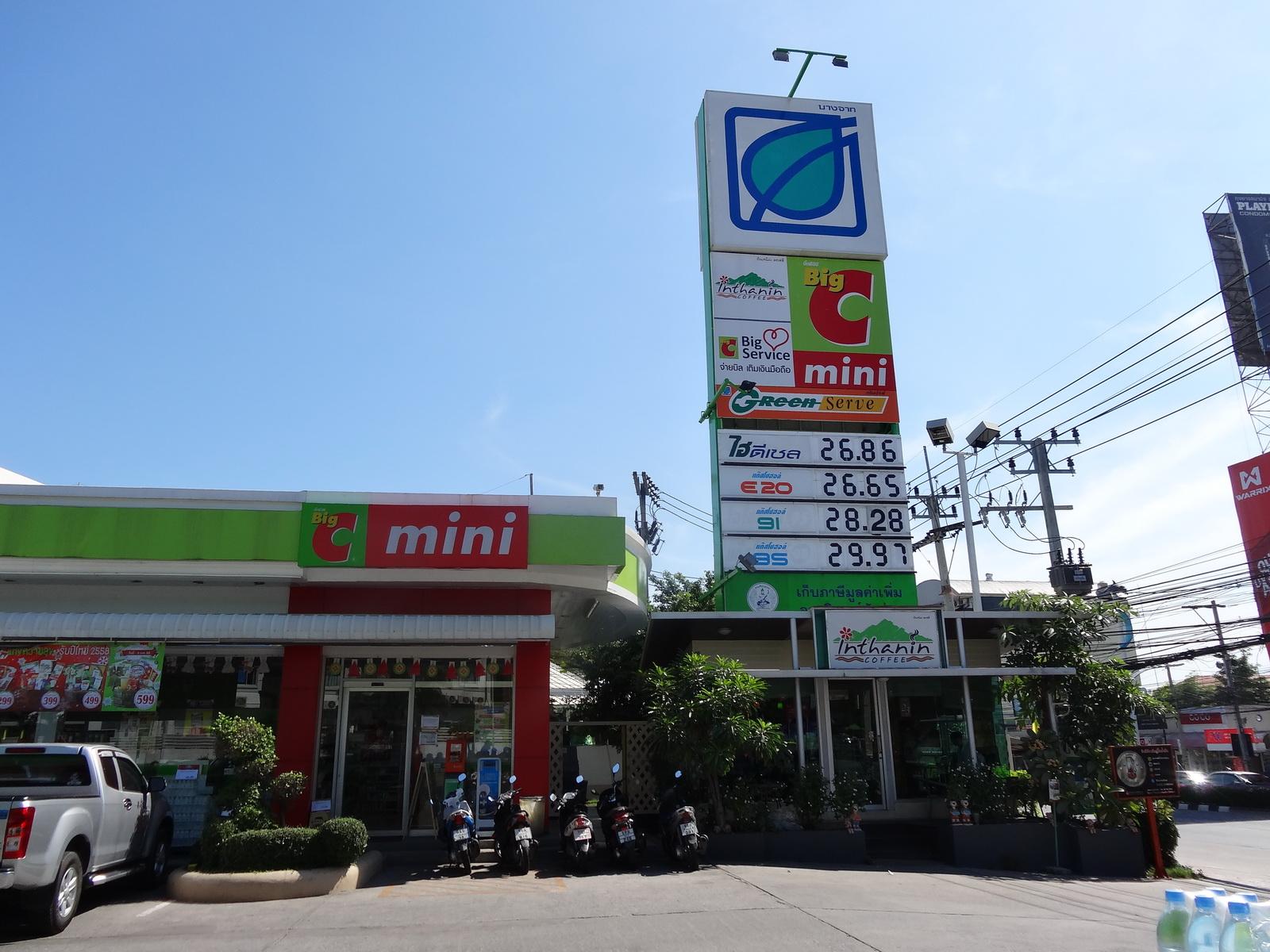 20 Pattaya 296
