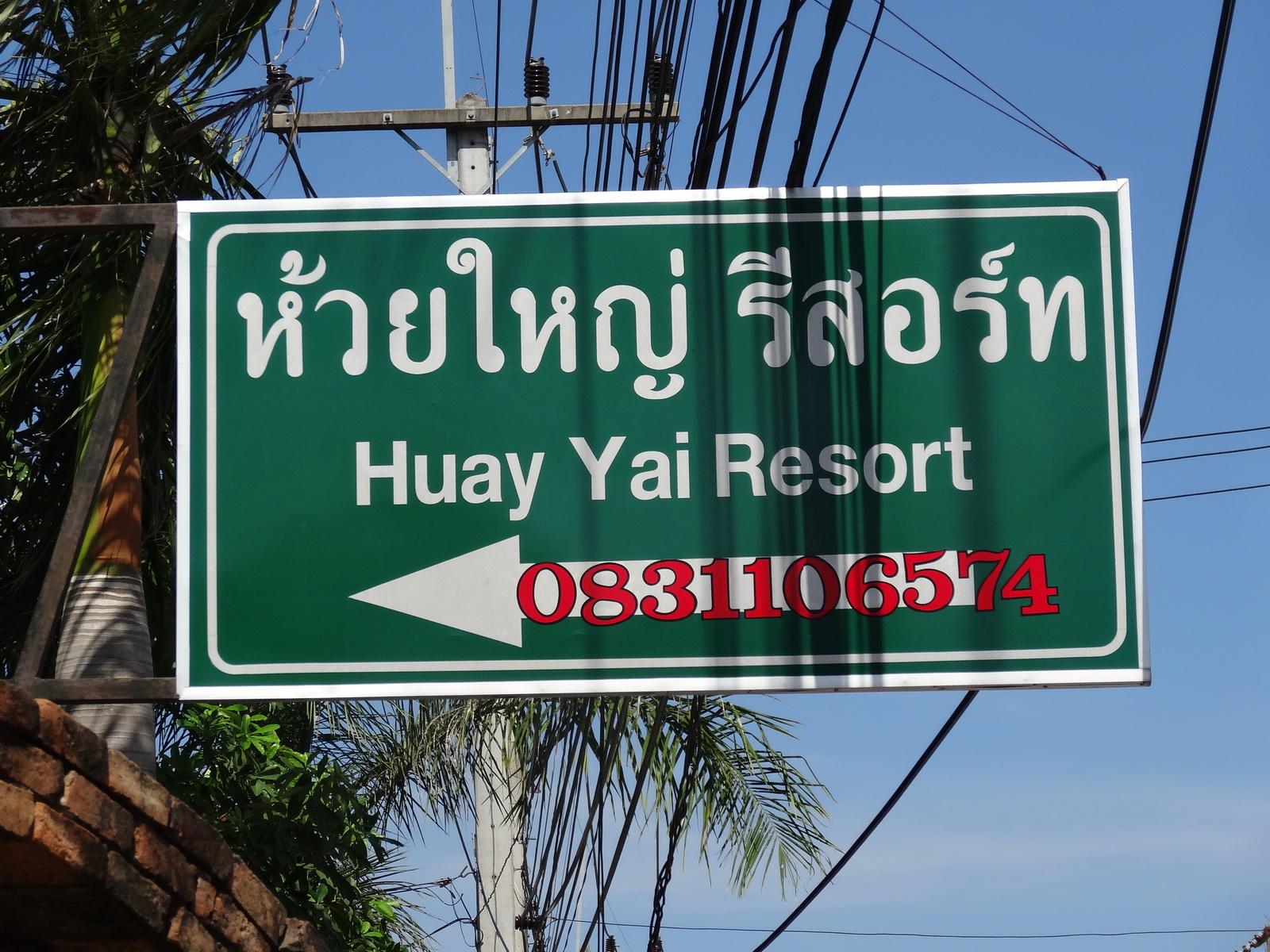 20 Pattaya 302