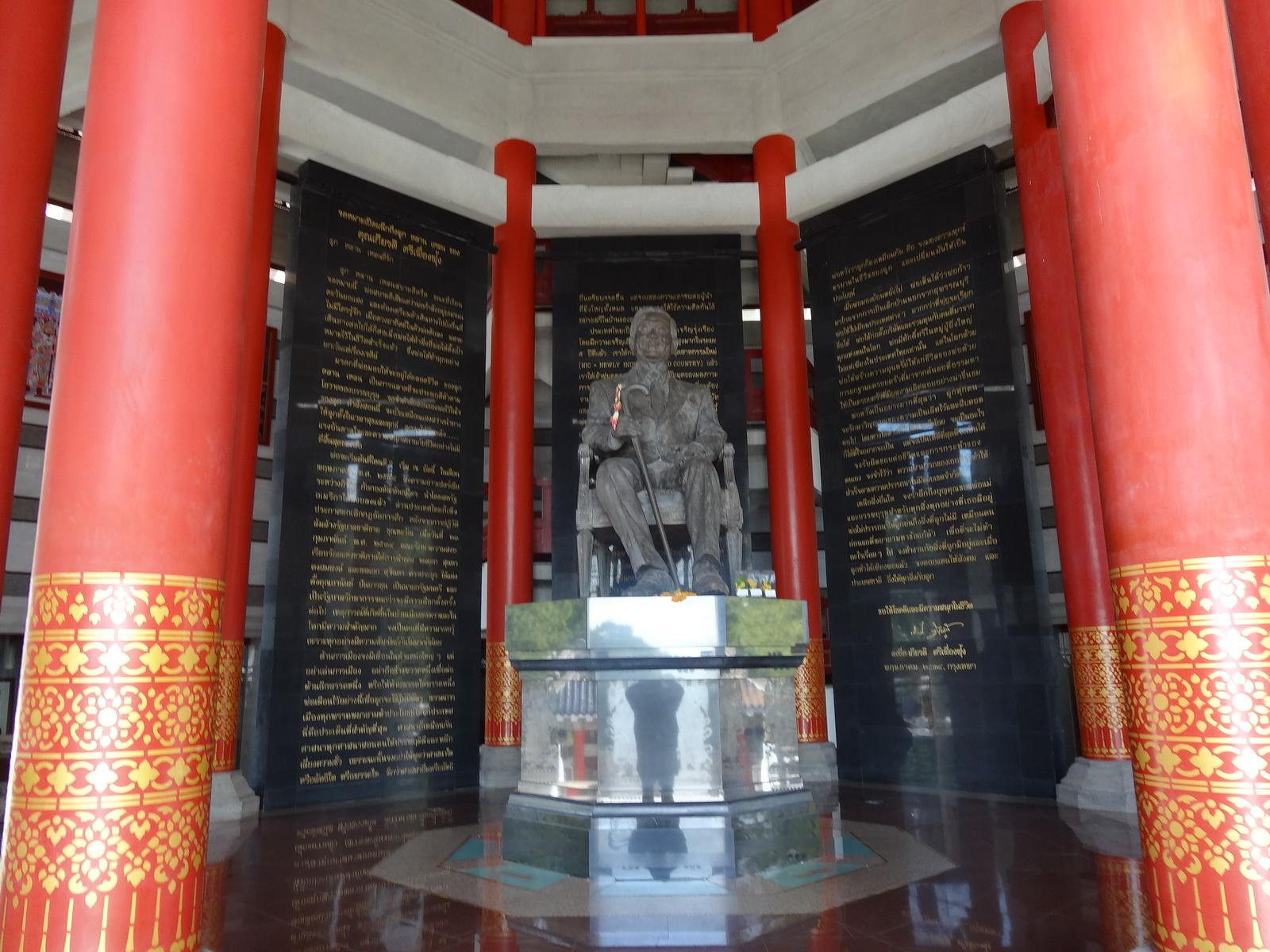 20 Pattaya 333