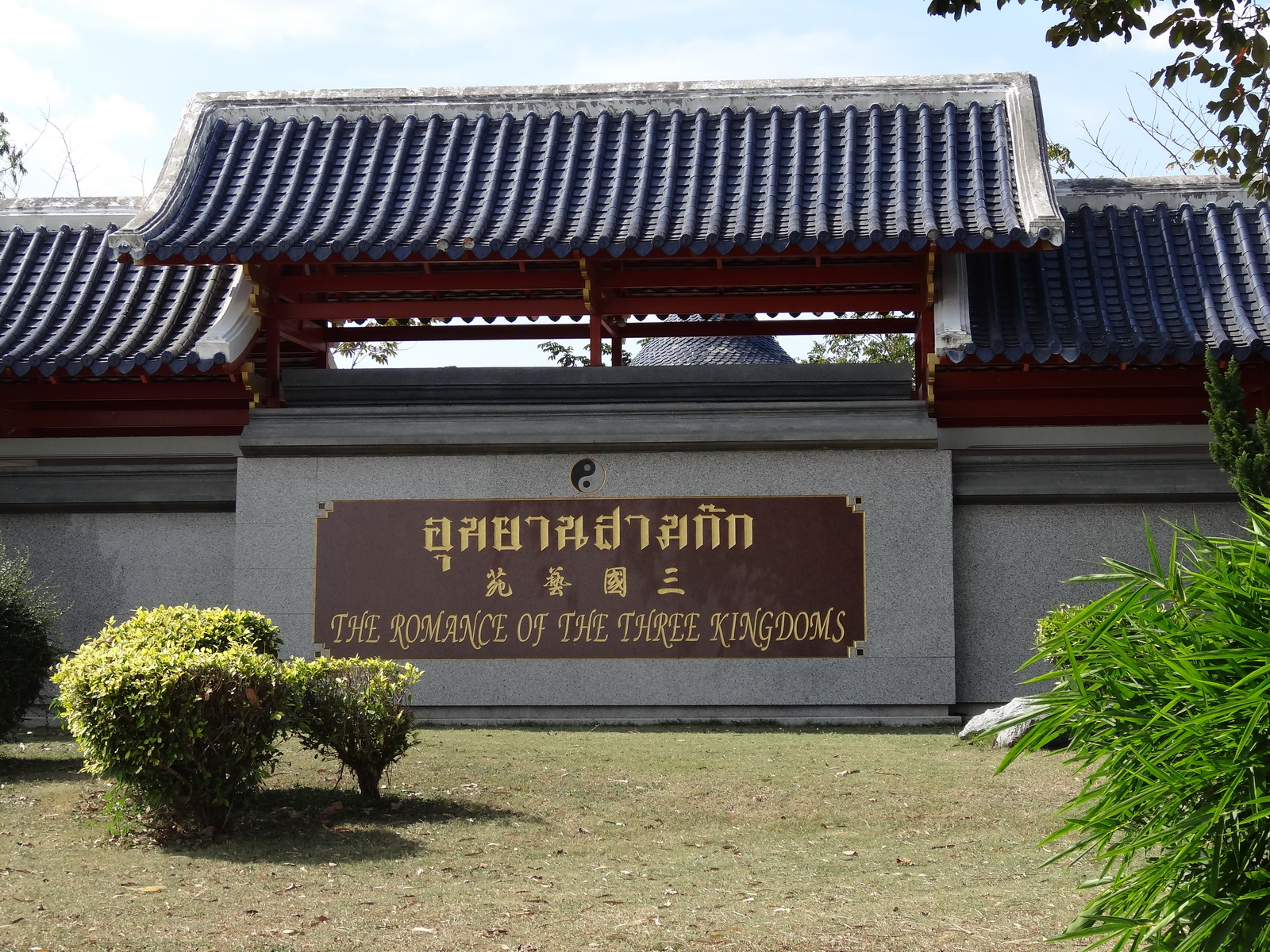 20 Pattaya 347