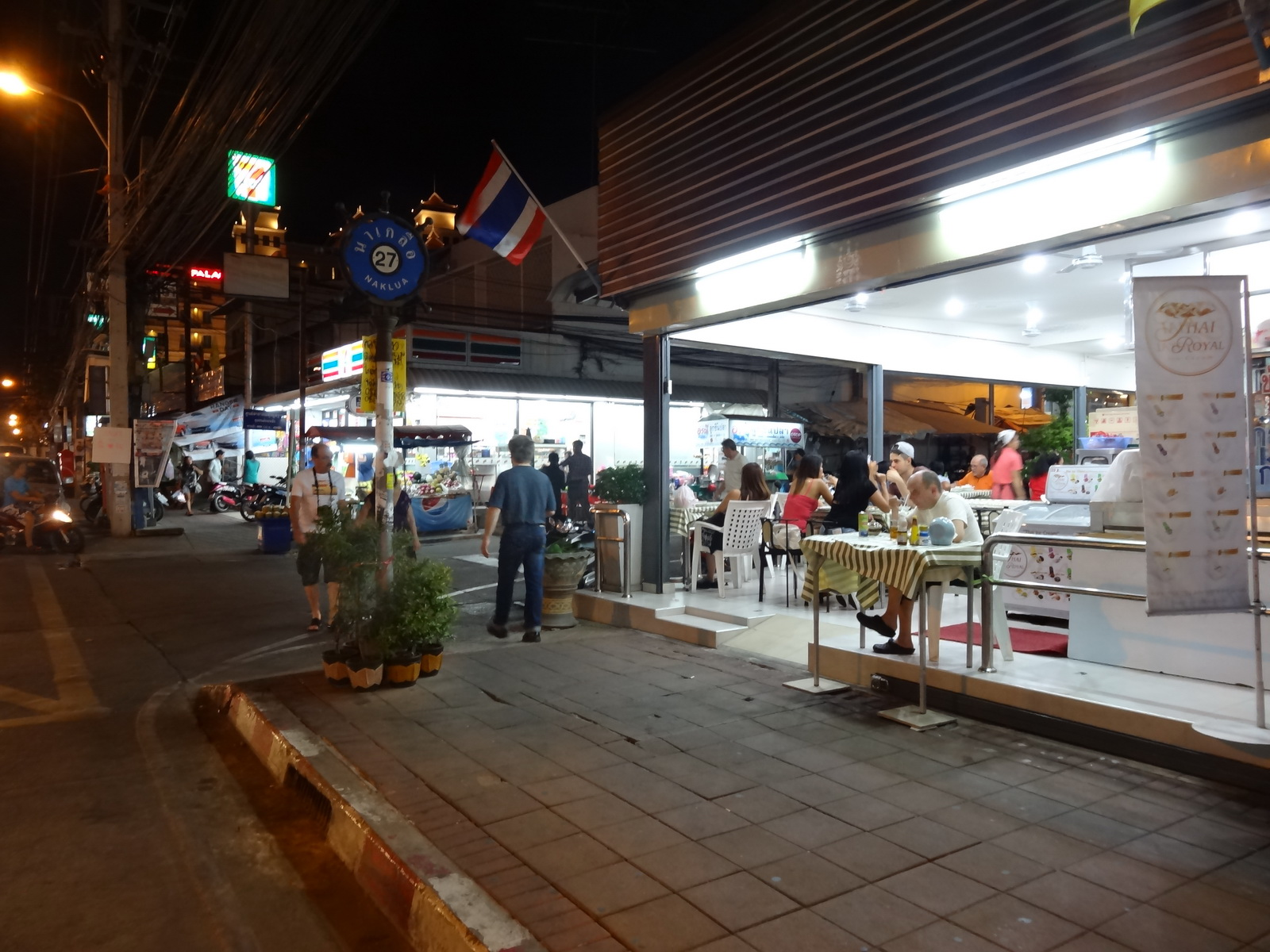 20 Pattaya 356