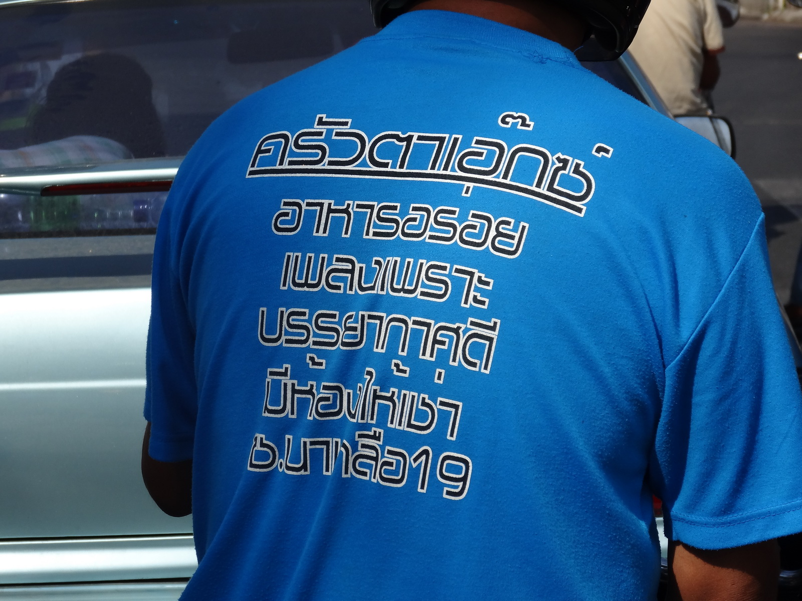 20 Pattaya 379