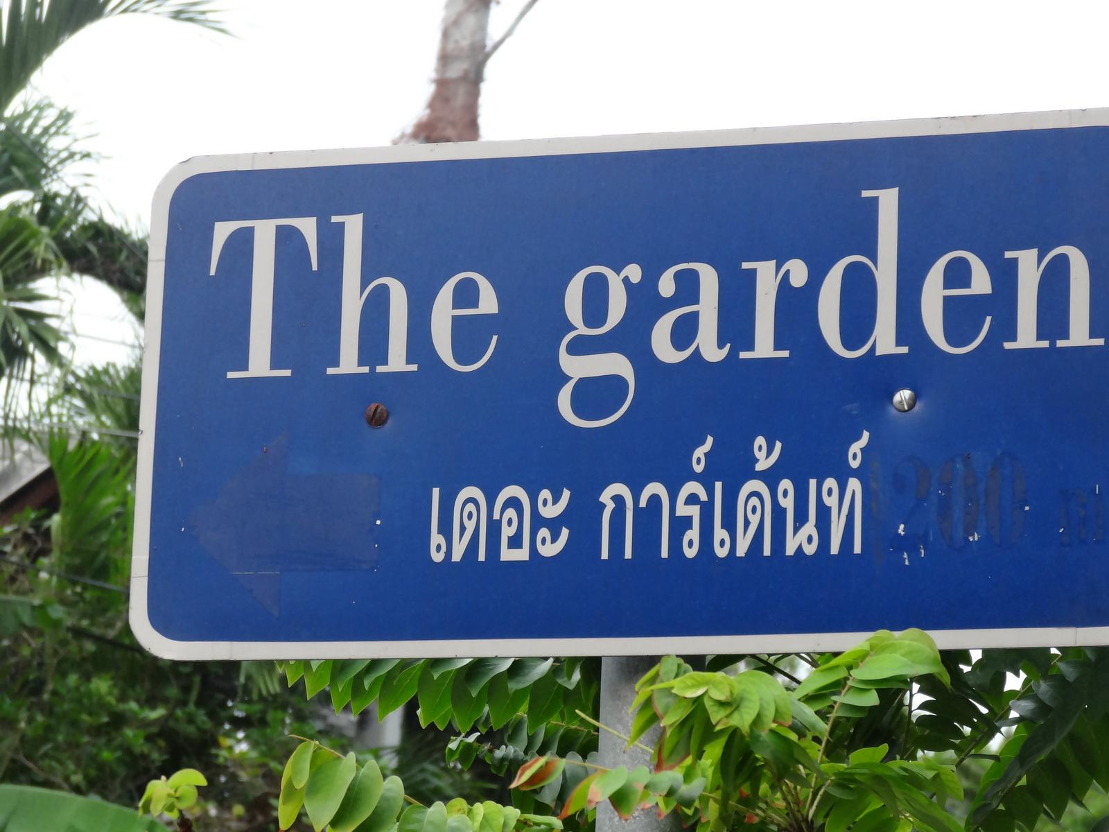10 Pattaya 023