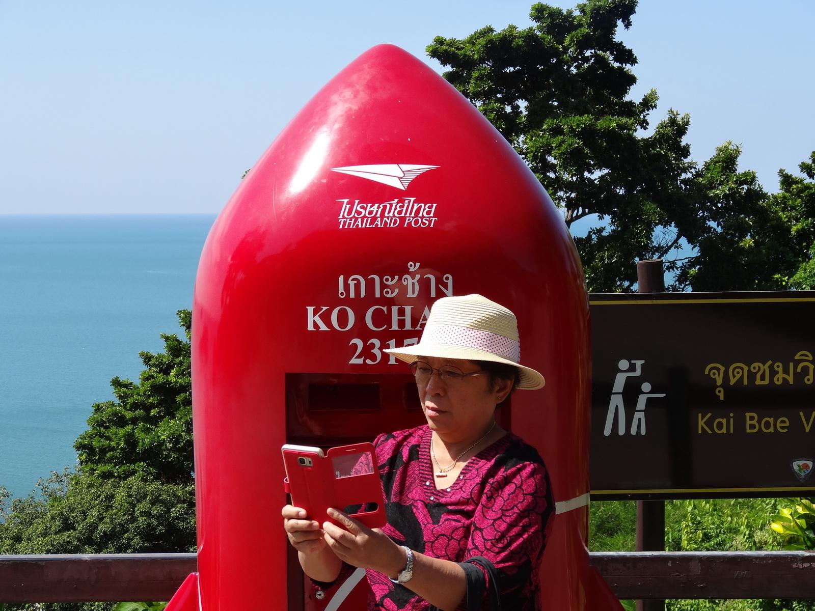 03 Koh Chang 072