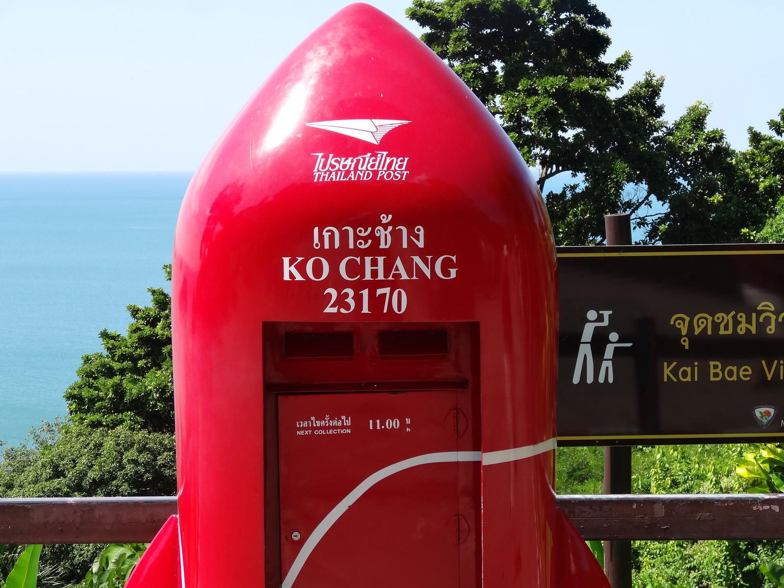 03 Koh Chang 073
