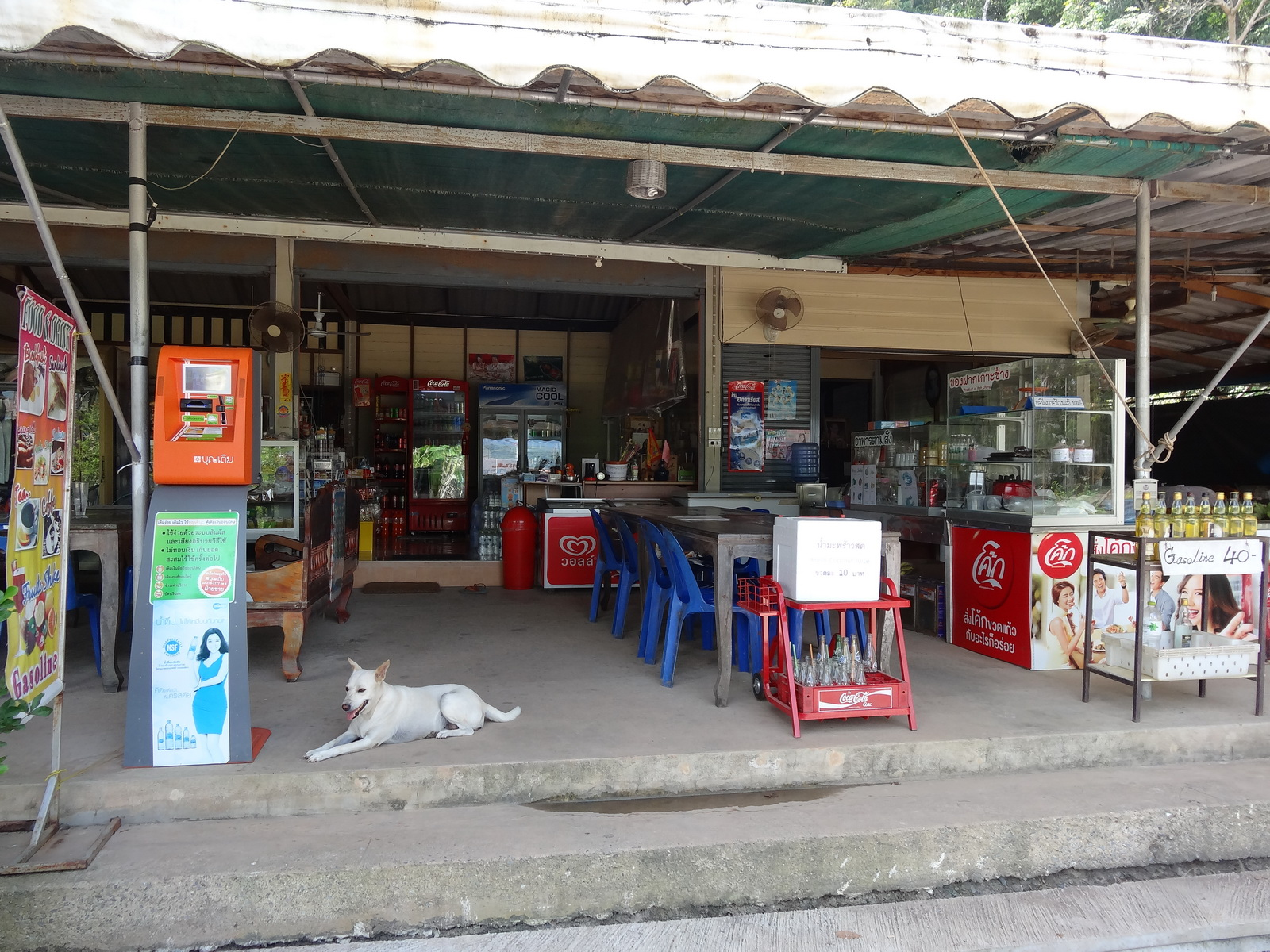 03 Koh Chang 092