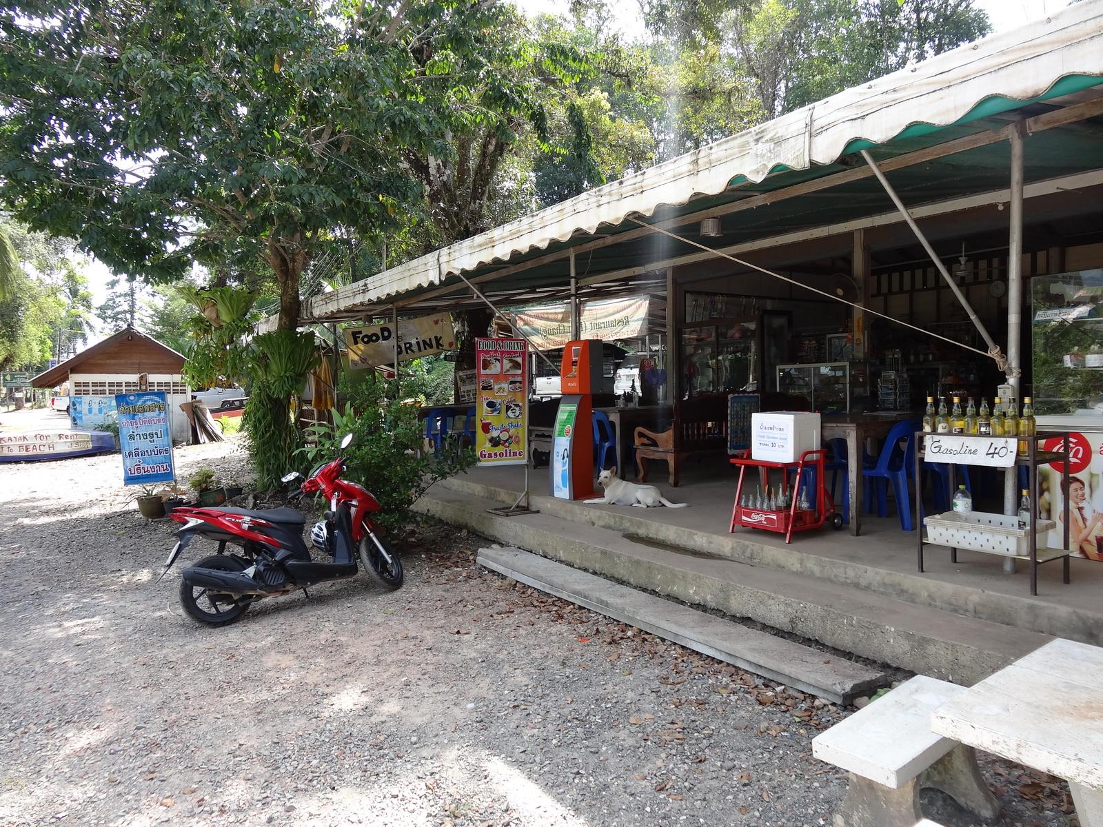 03 Koh Chang 094