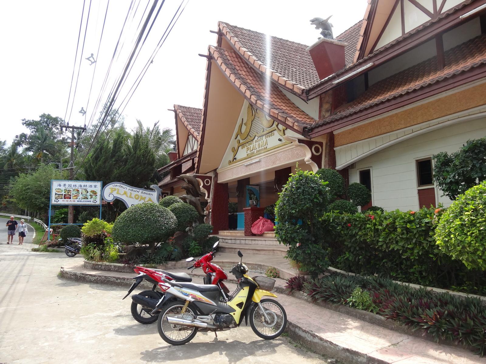 03 Koh Chang 131