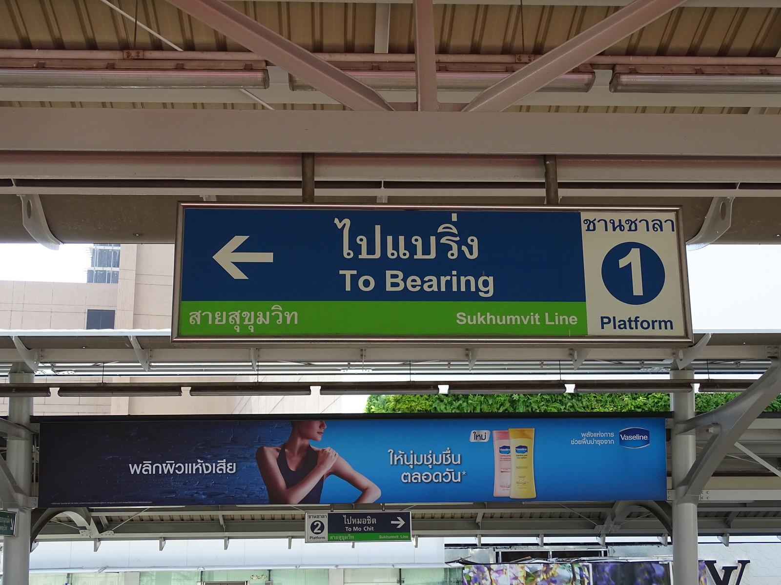 04 Bangkok 024